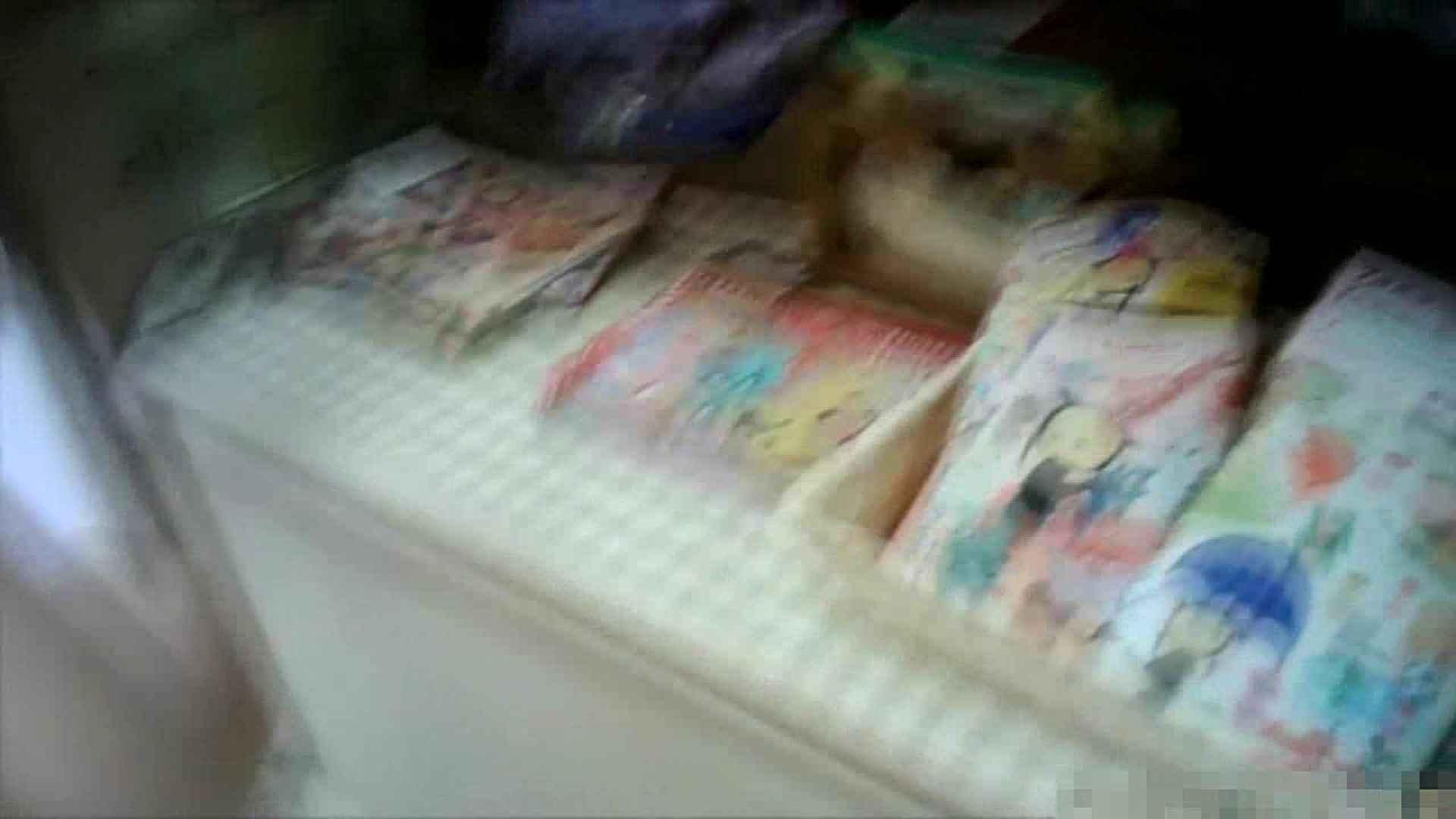 NO.6 雑貨屋で買い物中のガーリーな女の子 チラ   胸チラ  100連発 69