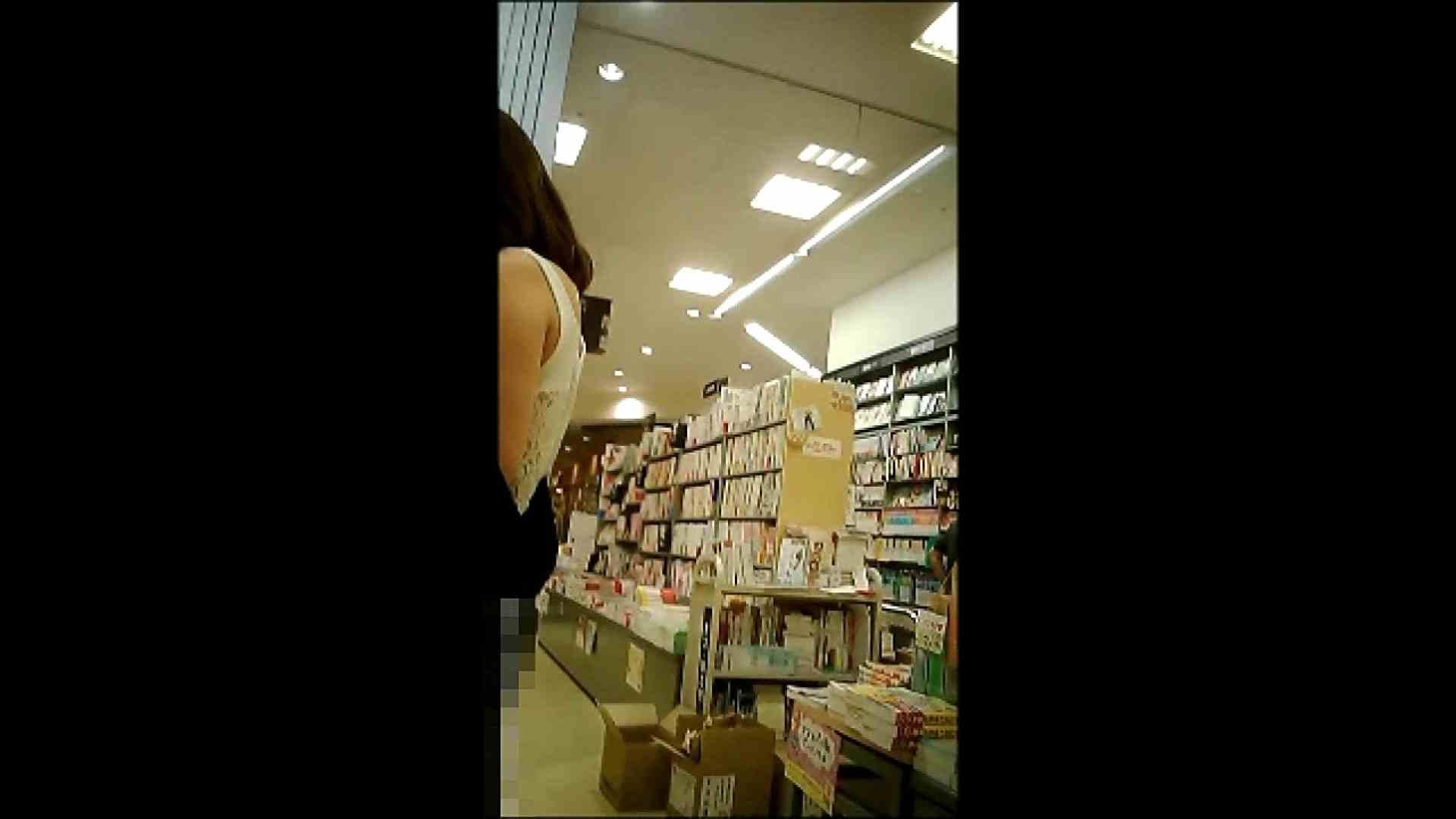 NO.7 セクシー美女とワンポイントタトゥーお女市さん エッチすぎる美女  70連発 3