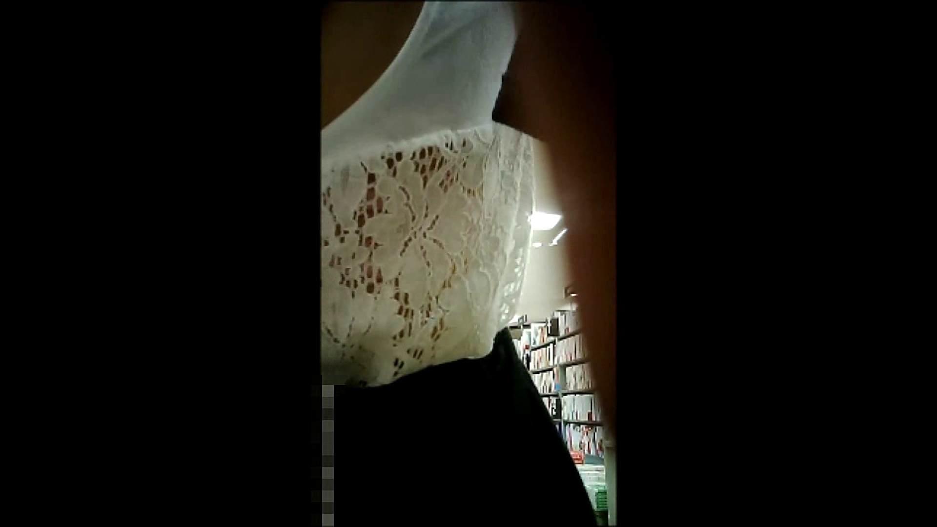 NO.7 セクシー美女とワンポイントタトゥーお女市さん 胸チラ われめAV動画紹介 70連発 41