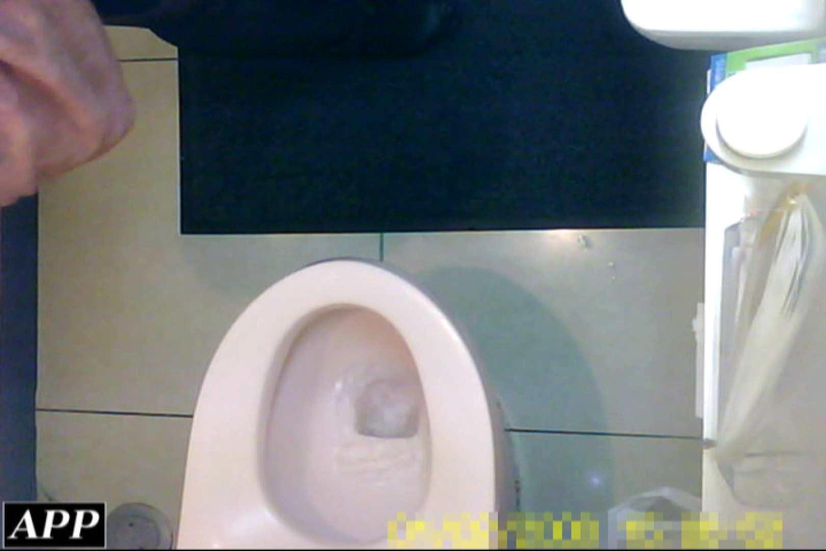 3視点洗面所 vol.02 丸出しマンコ | エッチすぎるOL達  92連発 19