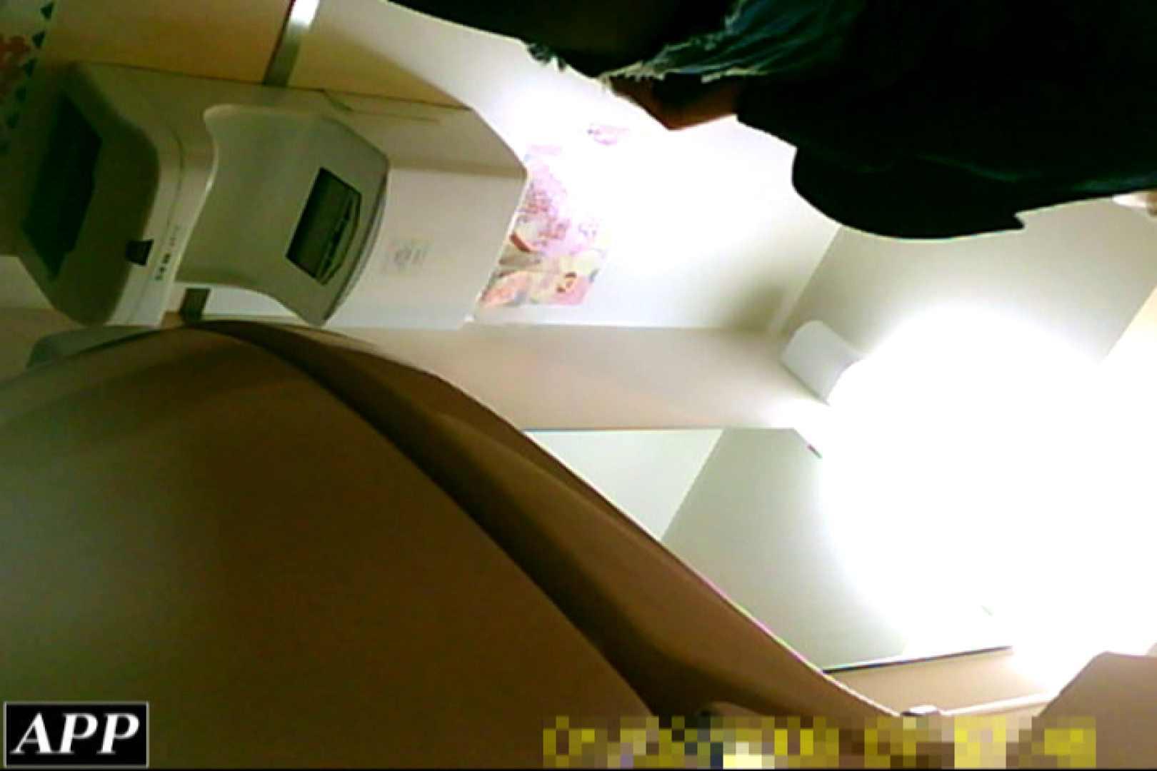 3視点洗面所 vol.02 肛門大好き われめAV動画紹介 92連発 83