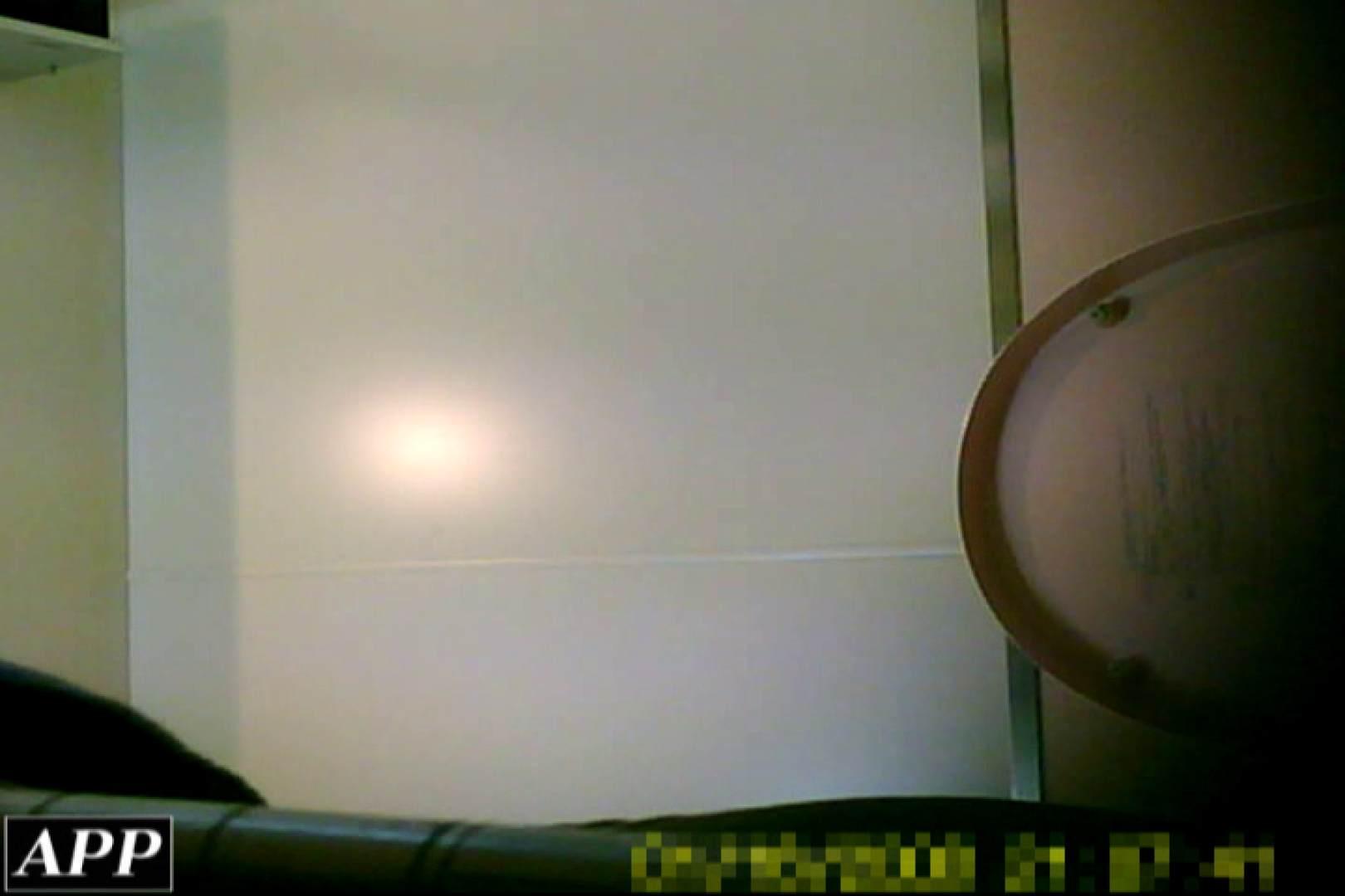 おまんこ丸見え:3視点洗面所 vol.09:怪盗ジョーカー