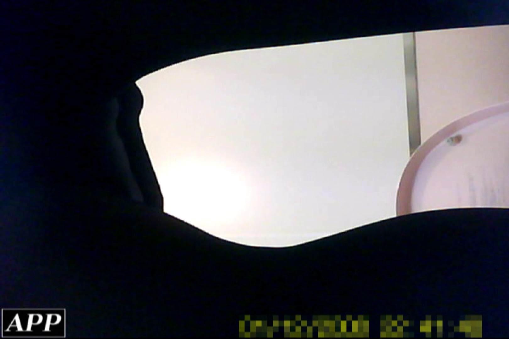 3視点洗面所 vol.71 エッチすぎるOL達 AV動画キャプチャ 101連発 62