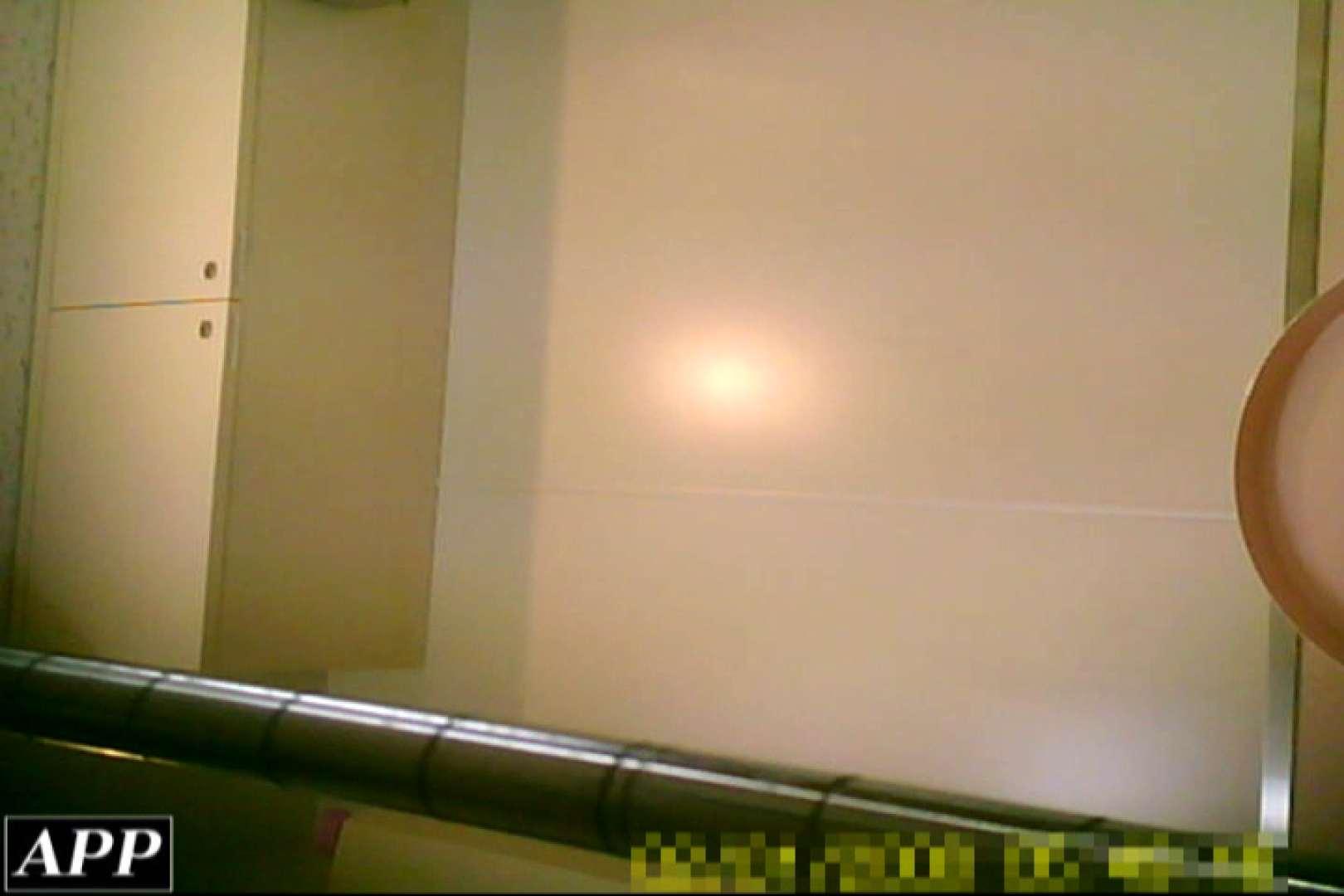 3視点洗面所 vol.90 丸出しマンコ AV無料動画キャプチャ 70連発 64