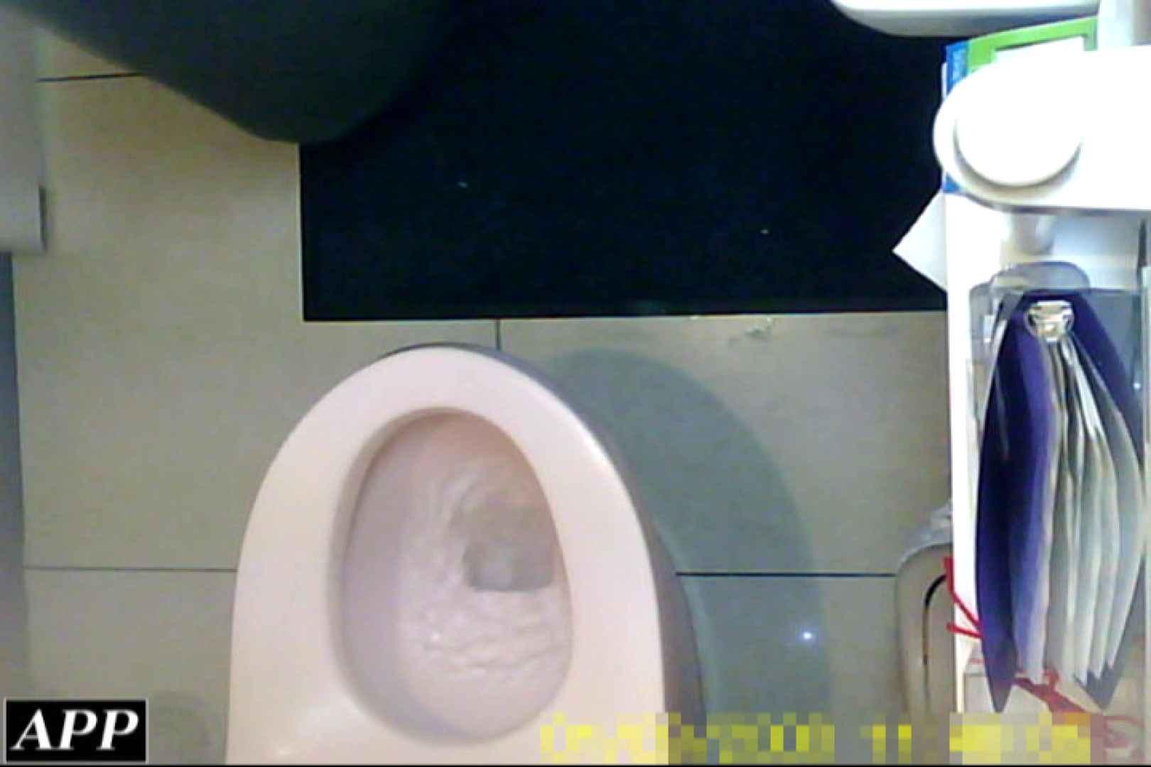 3視点洗面所 vol.101 盗撮映像大放出 オメコ動画キャプチャ 69連発 39