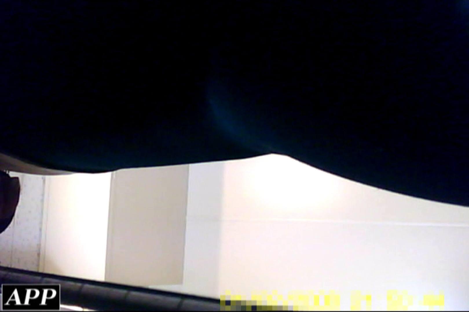 3視点洗面所 vol.101 オマンコ エロ無料画像 69連発 53