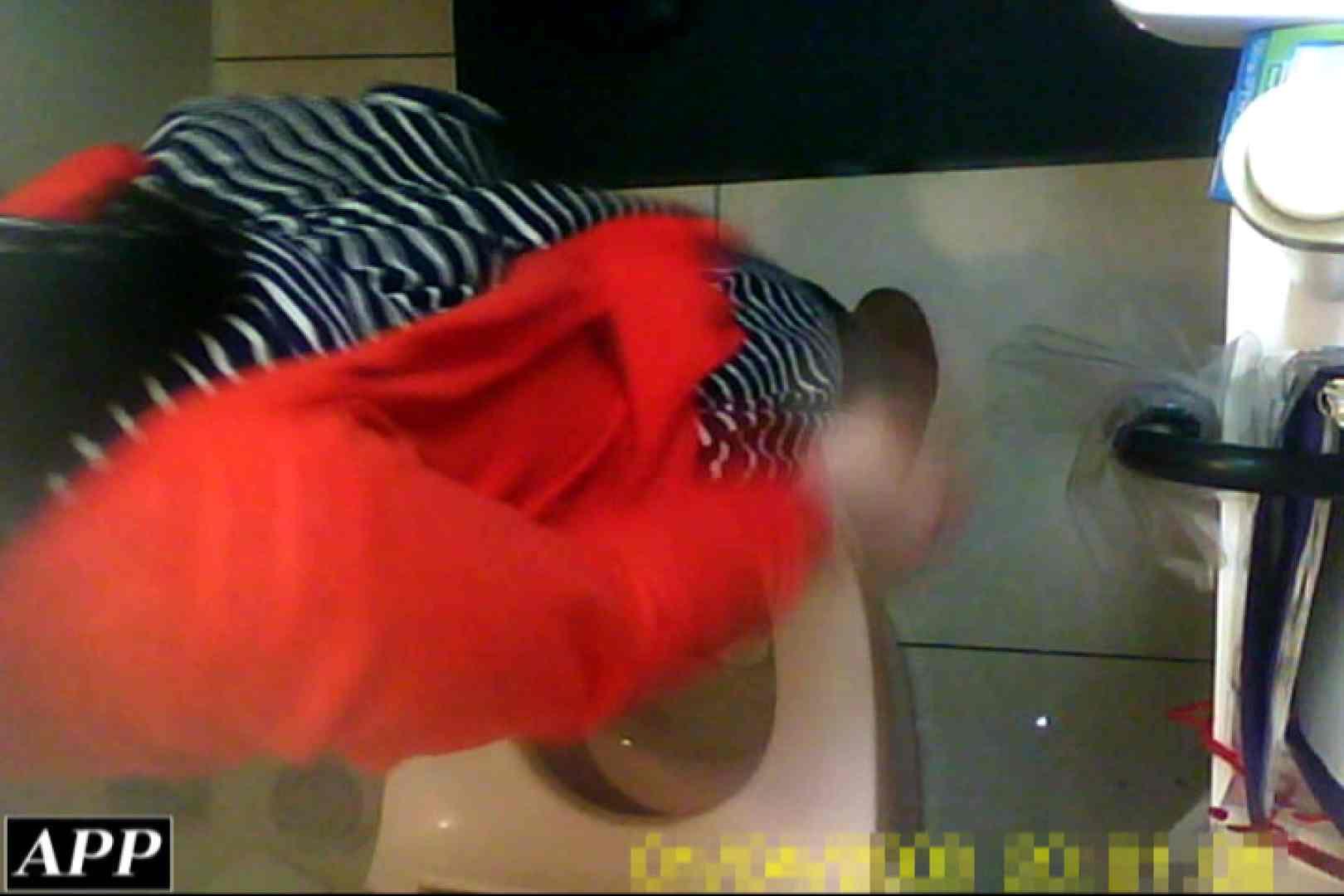 おまんこ丸見え:3視点洗面所 vol.112:怪盗ジョーカー