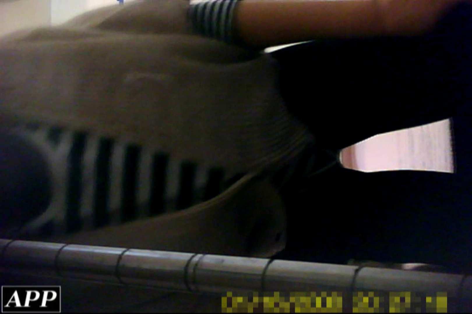 3視点洗面所 vol.118 丸出しマンコ エロ画像 104連発 4