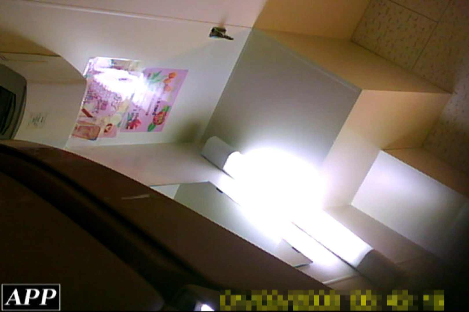 3視点洗面所 vol.118 肛門大好き 盗み撮り動画キャプチャ 104連発 47