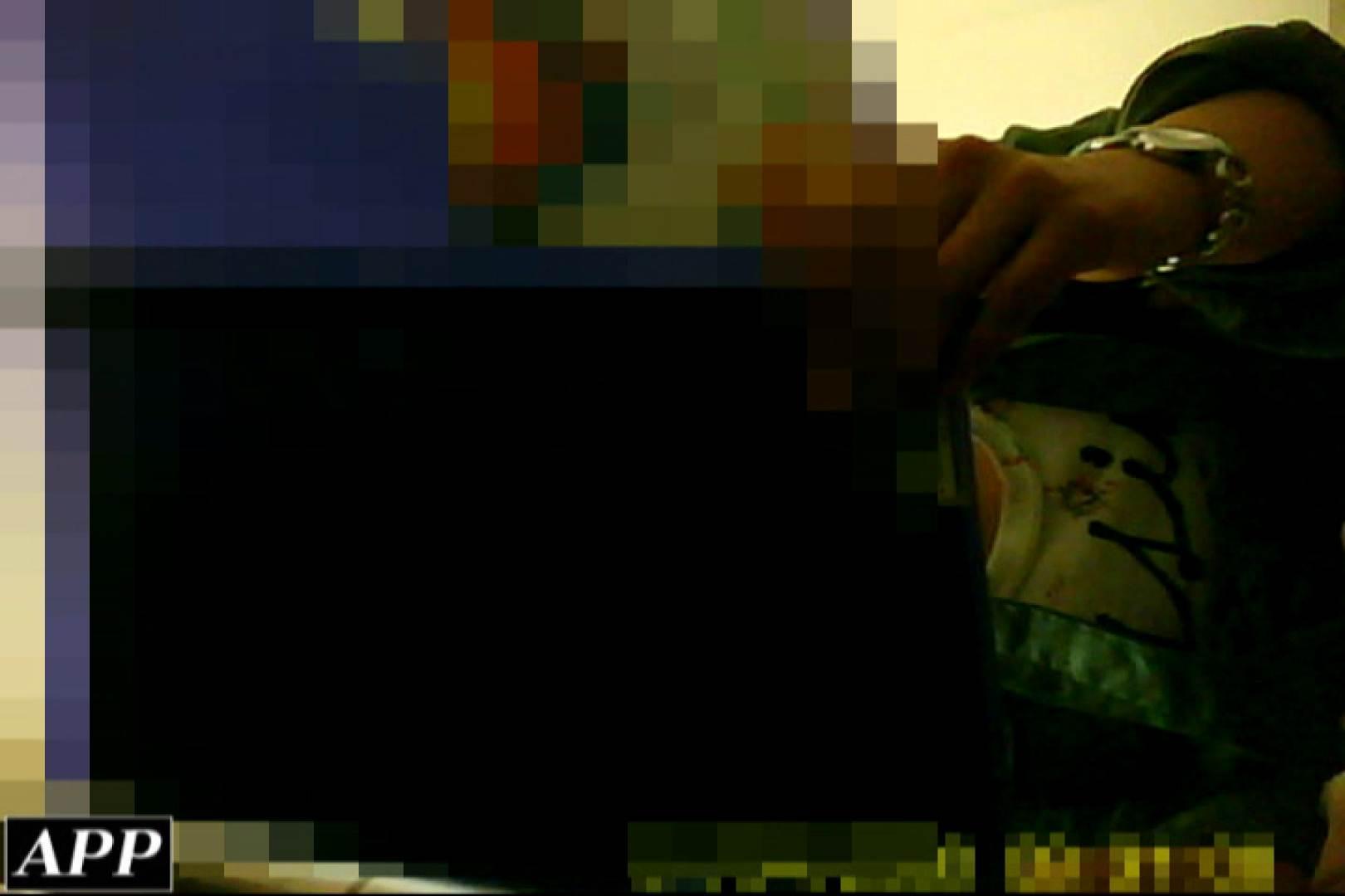 3視点洗面所 vol.118 肛門大好き 盗み撮り動画キャプチャ 104連発 71