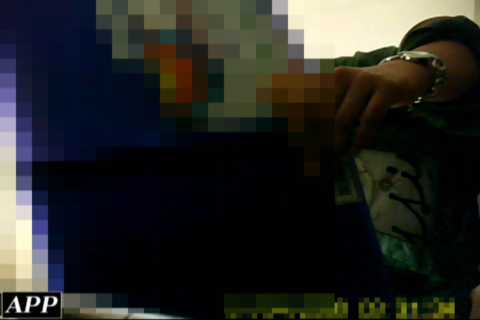 3視点洗面所 vol.118 盗撮映像大放出 おめこ無修正動画無料 104連発 75