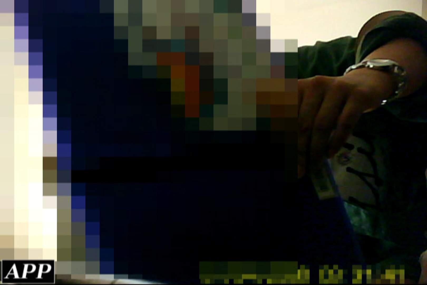 3視点洗面所 vol.118 丸出しマンコ エロ画像 104連発 76