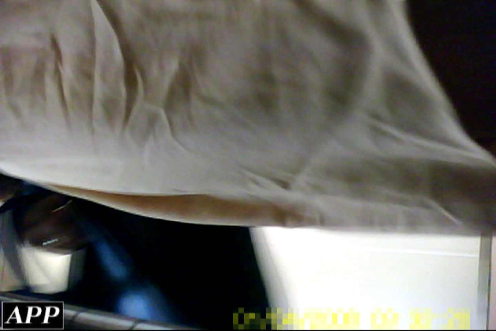 3視点洗面所 vol.118 丸出しマンコ エロ画像 104連発 82