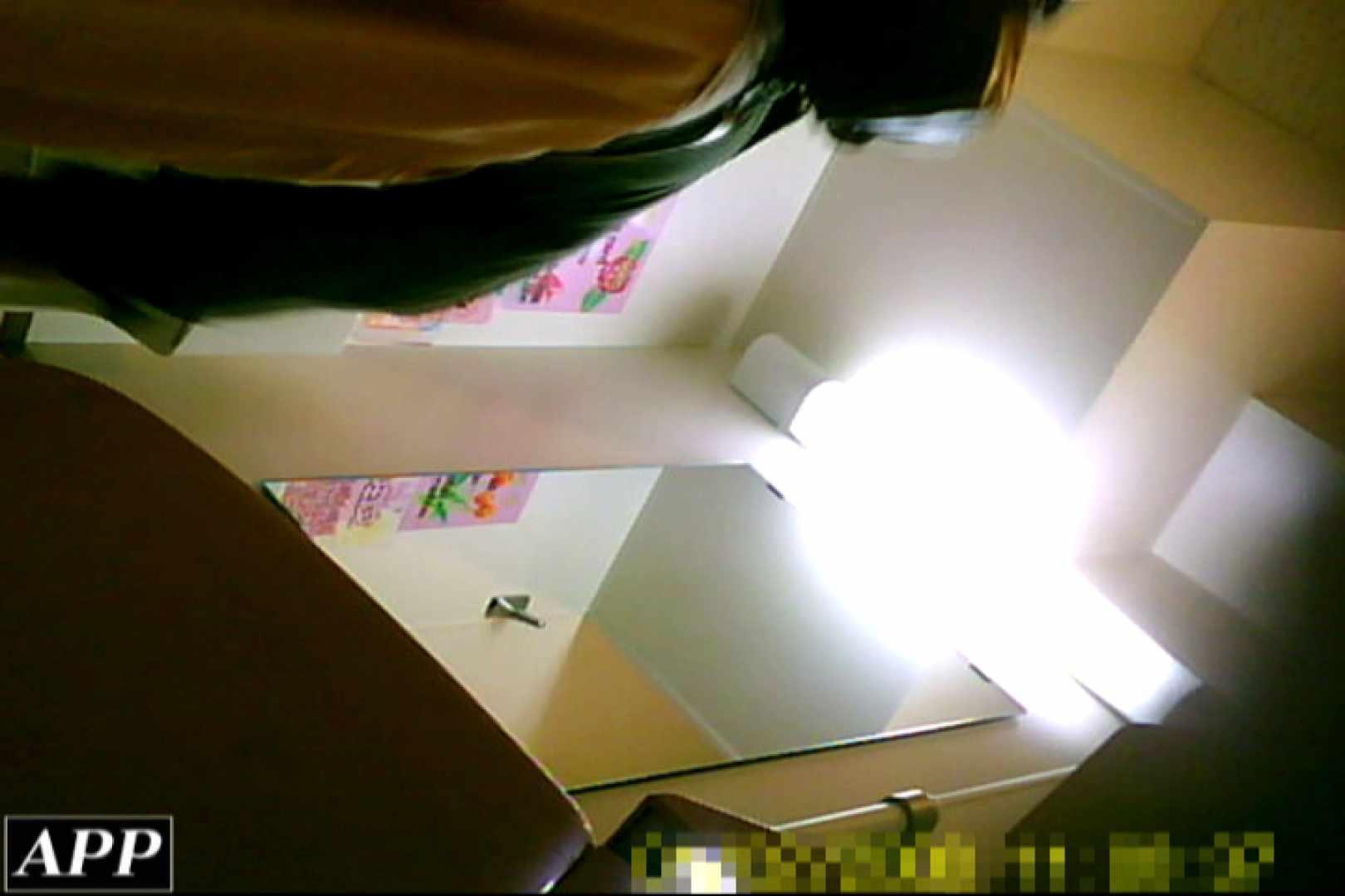 3視点洗面所 vol.118 肛門大好き 盗み撮り動画キャプチャ 104連発 83