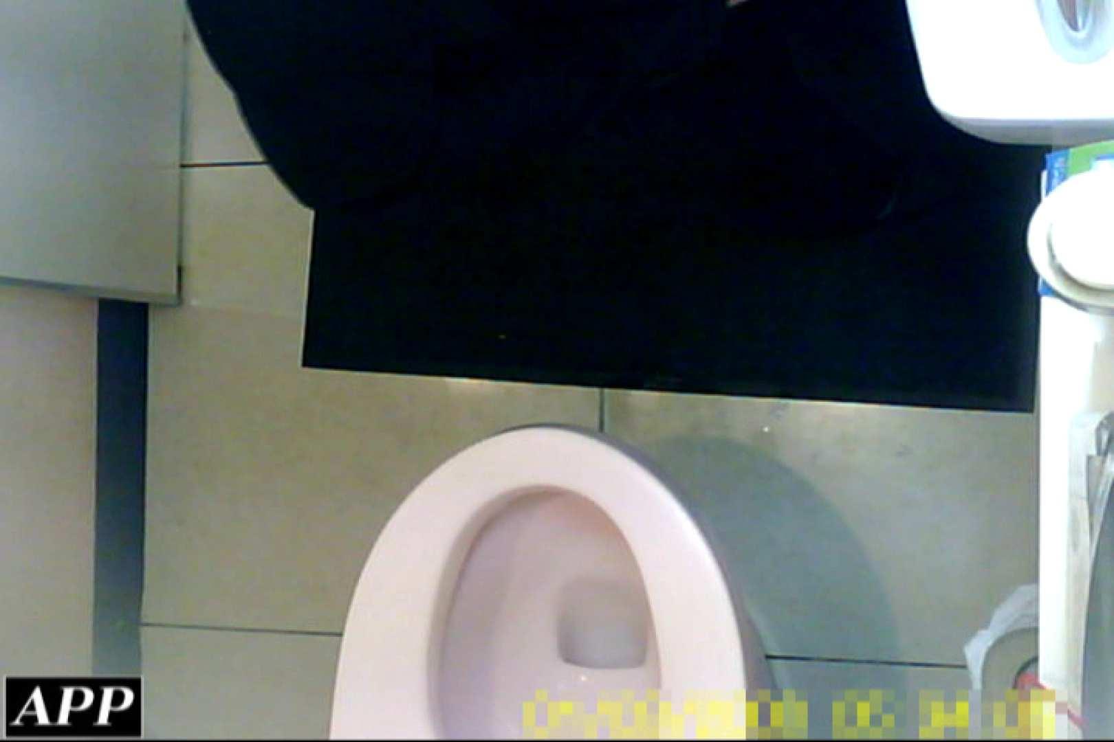 3視点洗面所 vol.120 エッチすぎるOL達 | 洗面所  66連発 49