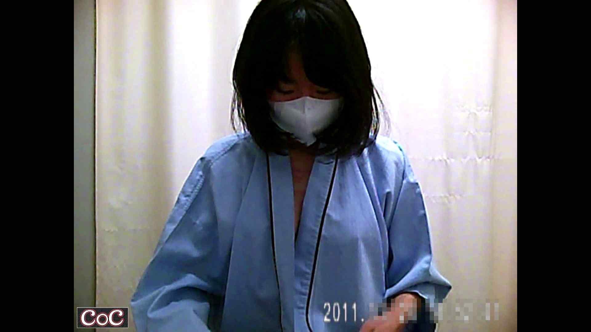 元医者による反抗 更衣室地獄絵巻 vol.191 エッチすぎるOL達  29連発 16