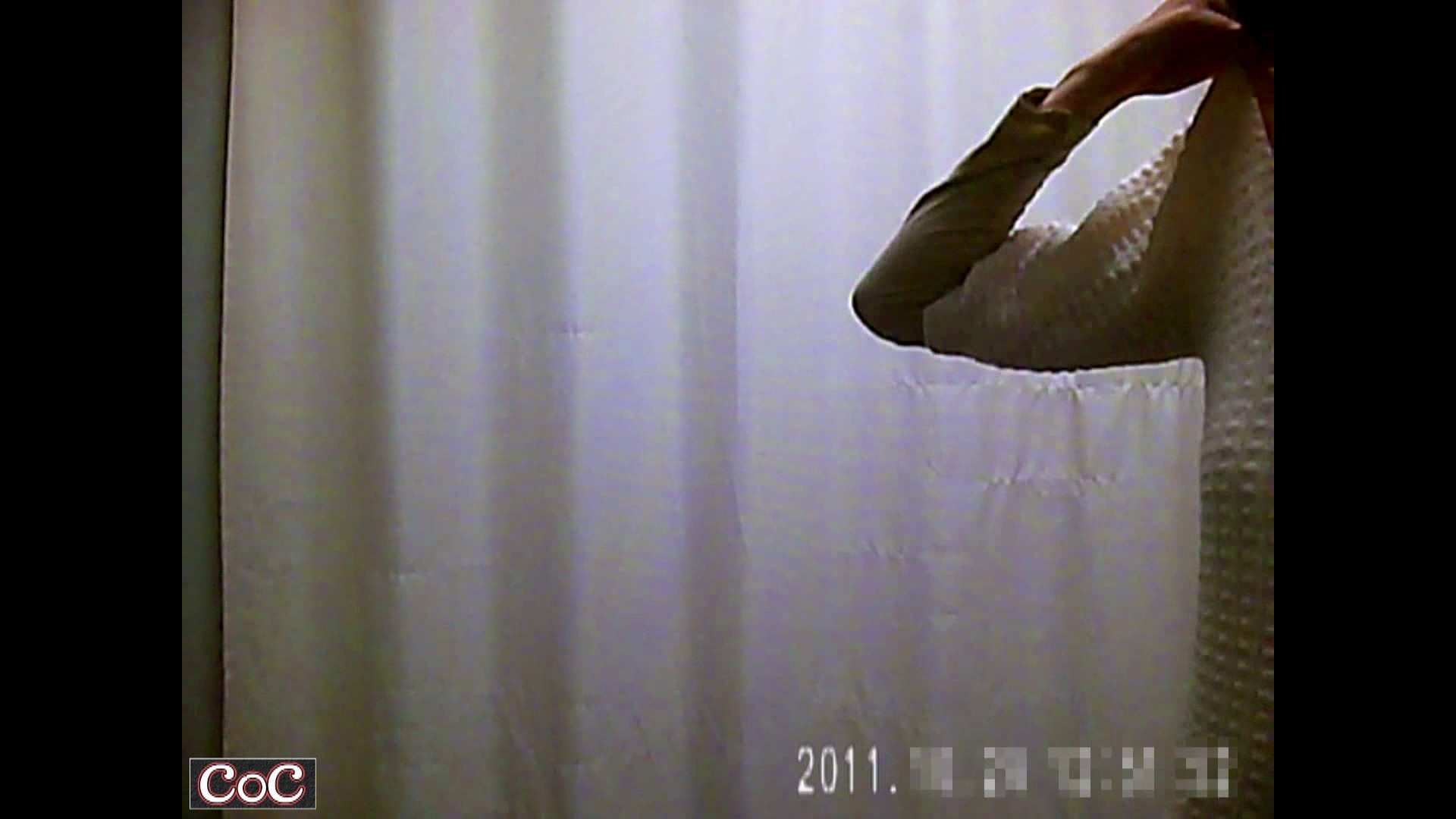 おまんこ丸見え:元医者による反抗 更衣室地獄絵巻 vol.226:怪盗ジョーカー