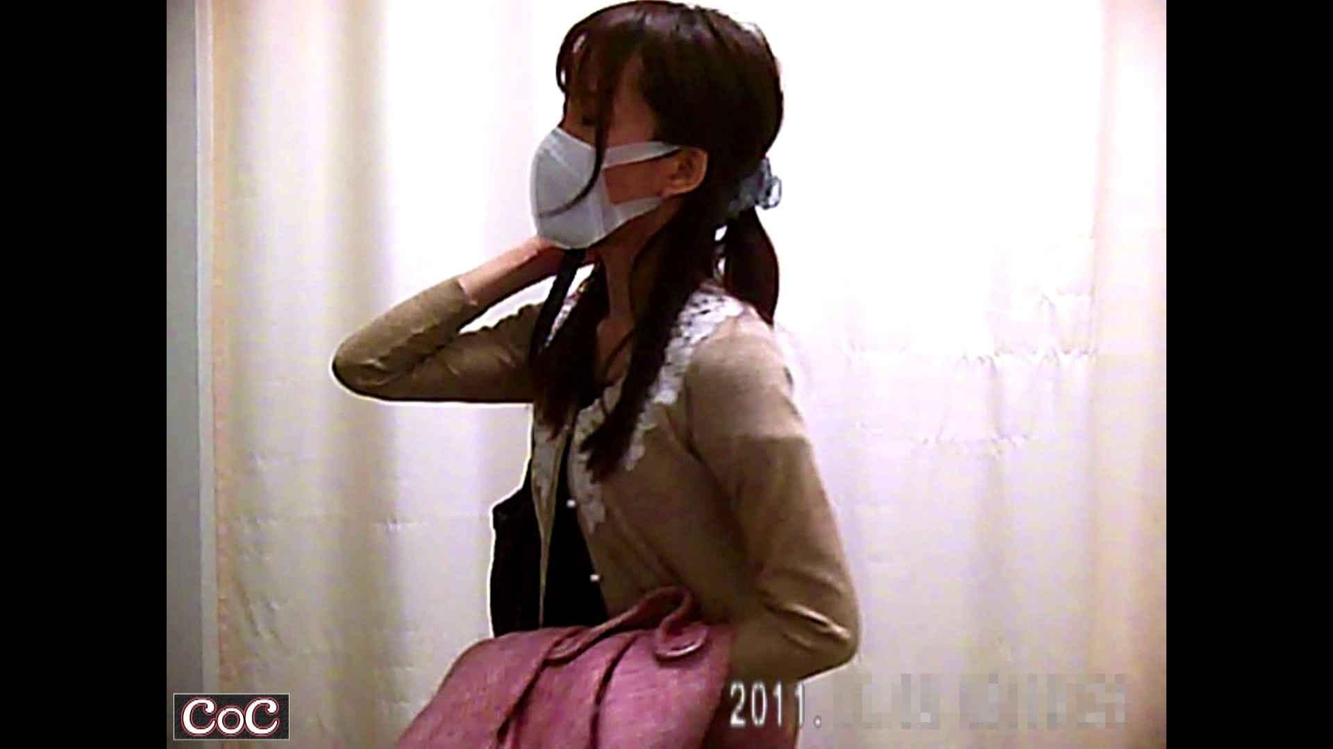 元医者による反抗 更衣室地獄絵巻 vol.216 エッチすぎるOL達  71連発 36