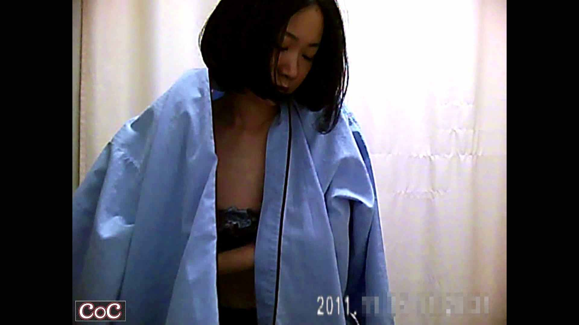 元医者による反抗 更衣室地獄絵巻 vol.205 エッチすぎるOL達 | 0  72連発 37