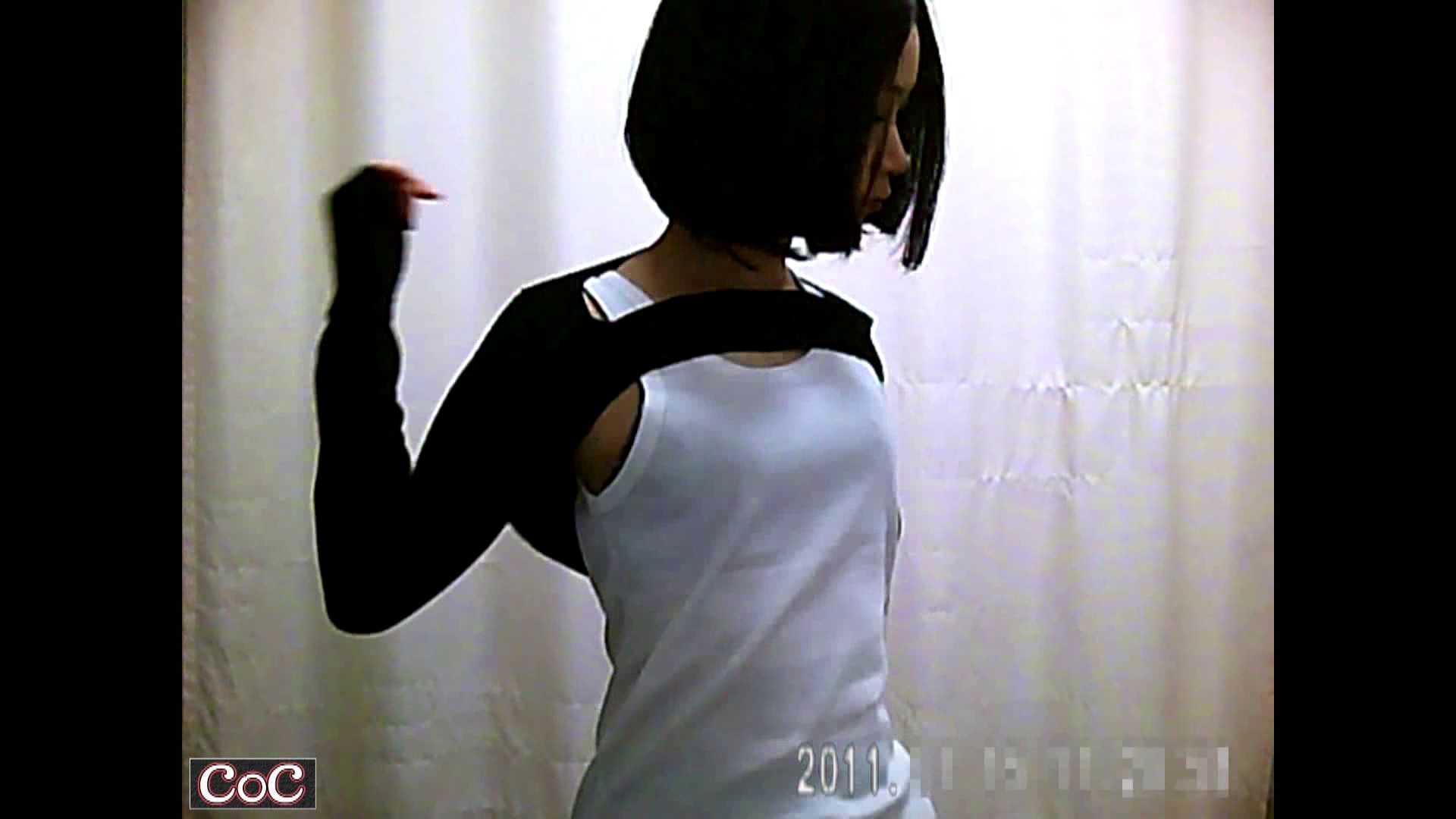 元医者による反抗 更衣室地獄絵巻 vol.205 エッチすぎるOL達 | 0  72連発 41