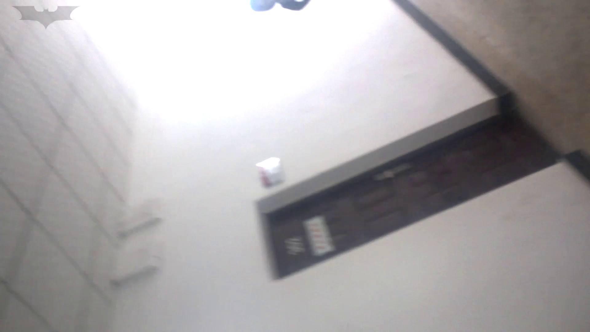 JD盗撮 美女の洗面所の秘密 Vol.09 エッチすぎるOL達 おめこ無修正動画無料 87連発 42
