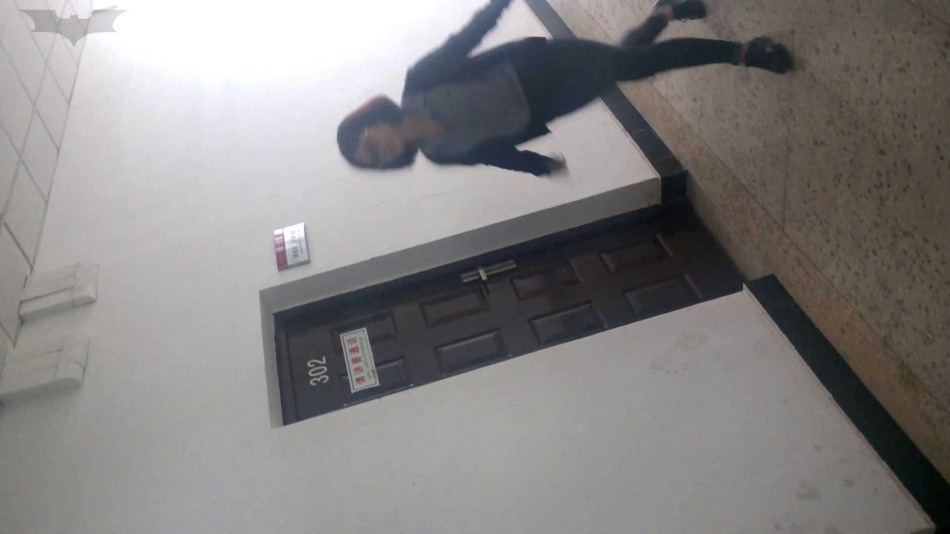 JD盗撮 美女の洗面所の秘密 Vol.09 盗撮映像大放出 エロ画像 87連発 43