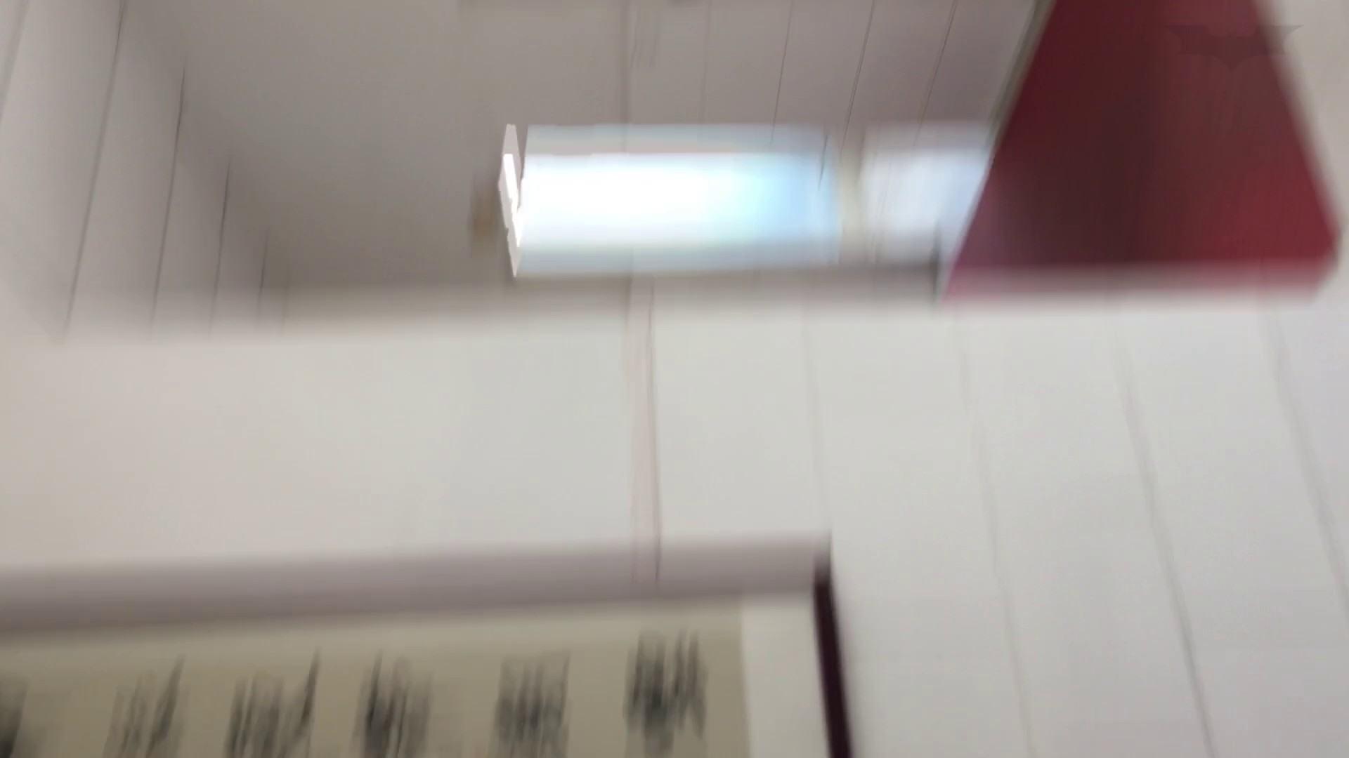 芸術大学ガチ潜入盗撮 JD盗撮 美女の洗面所の秘密 Vol.91 エロくん潜入 おめこ無修正画像 60連発 35