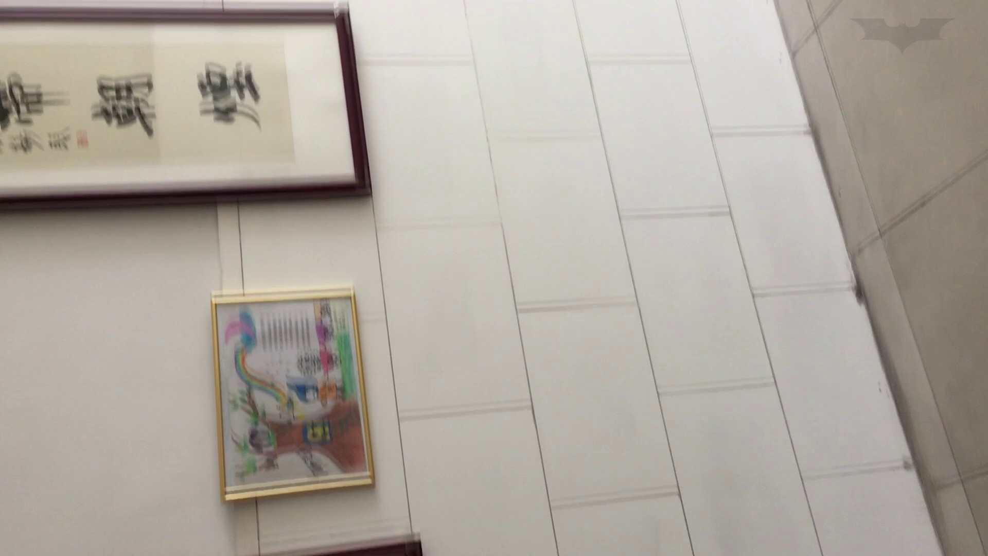 芸術大学ガチ潜入盗撮 JD盗撮 美女の洗面所の秘密 Vol.94 エッチすぎる美女 オメコ無修正動画無料 25連発 5