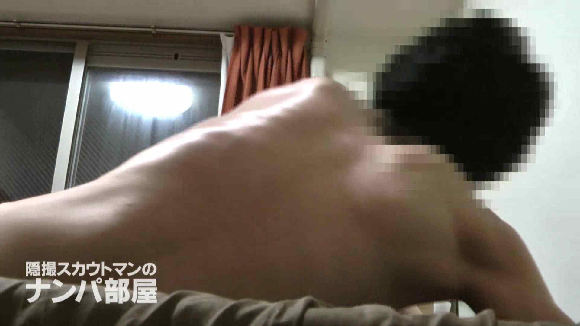 vol.2 kana 脱衣所  75連発 12