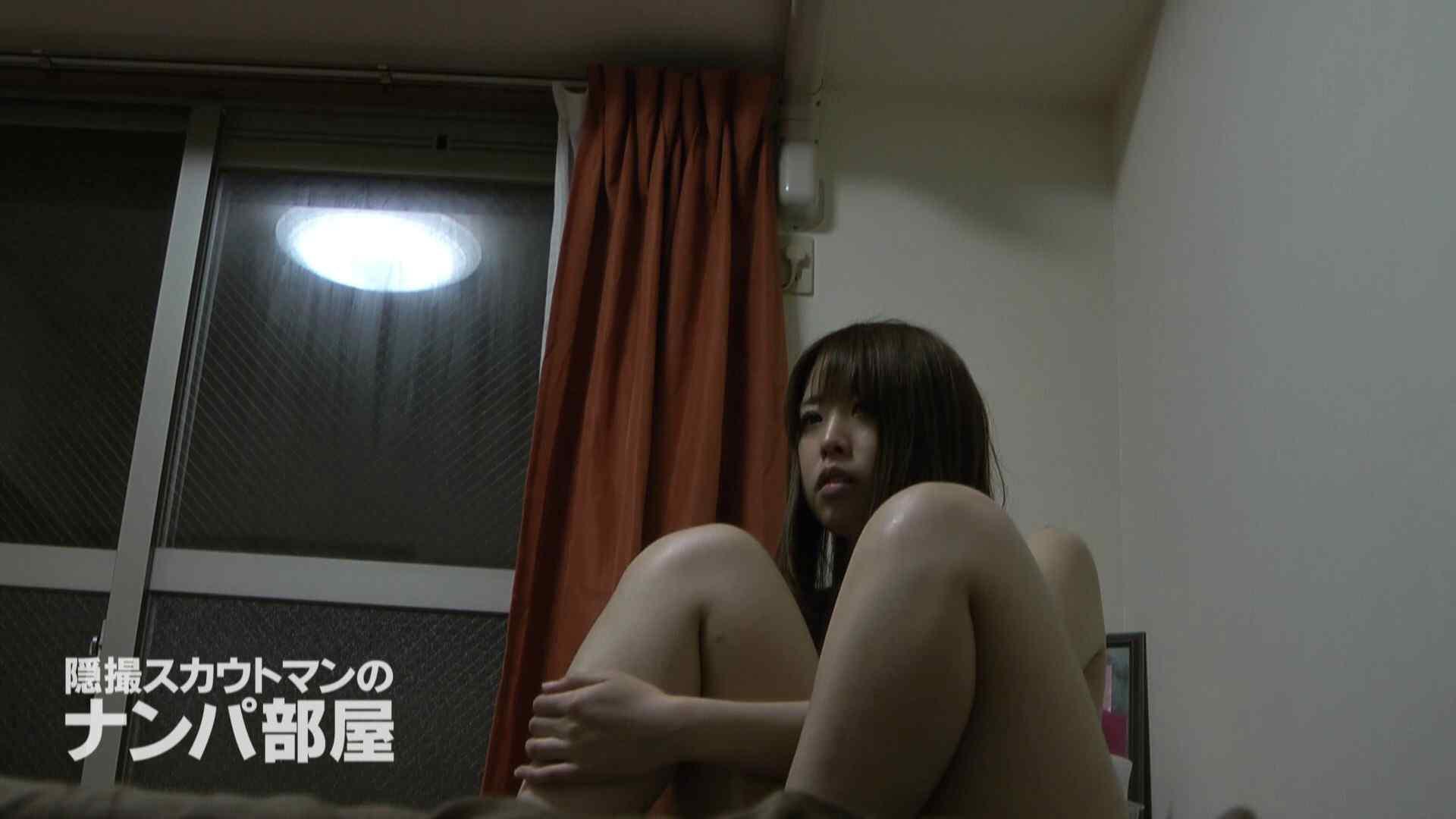 vol.2 kana エッチすぎるOL達 AV無料動画キャプチャ 75連発 14
