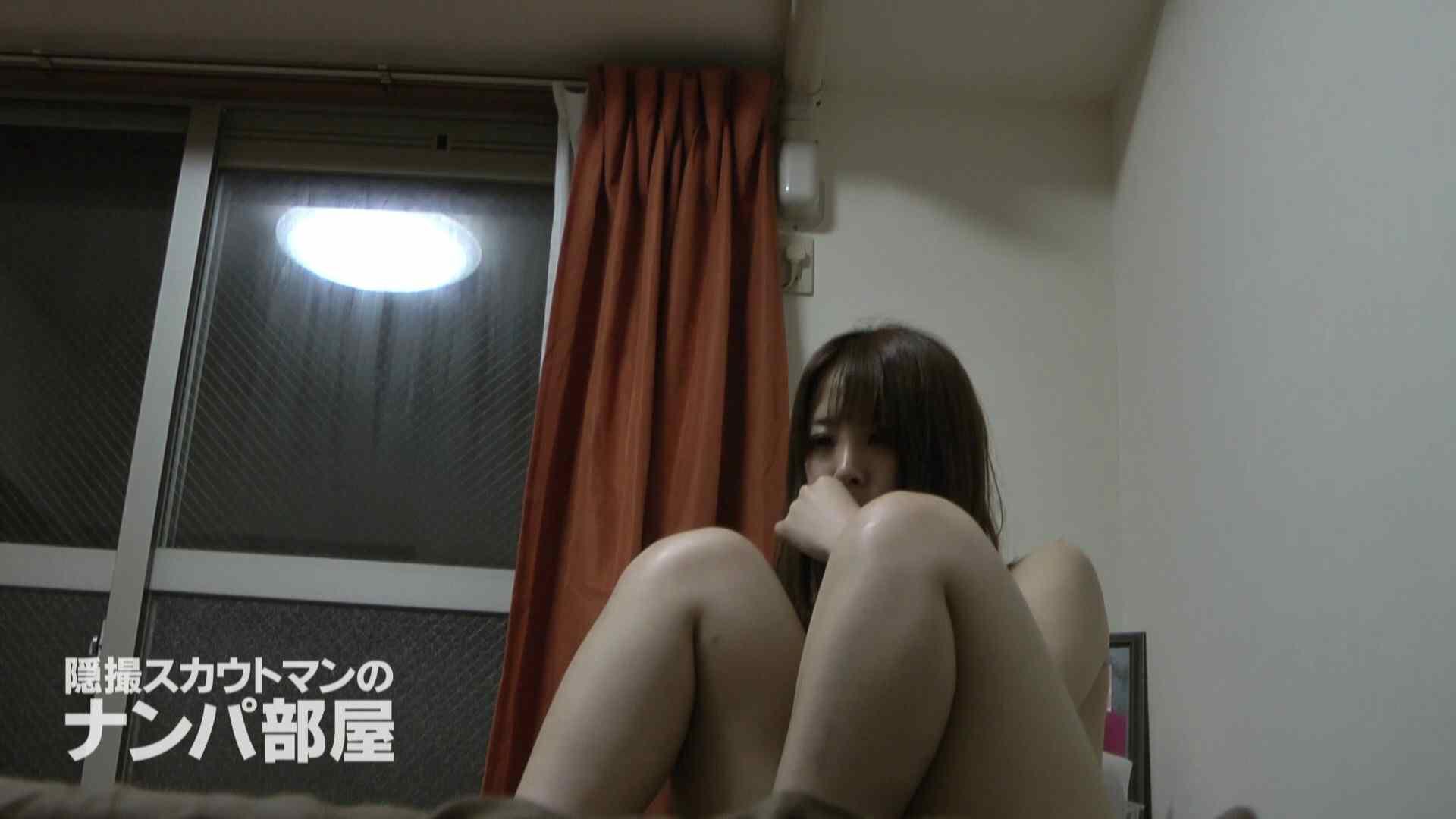 vol.2 kana 脱衣所  75連発 15