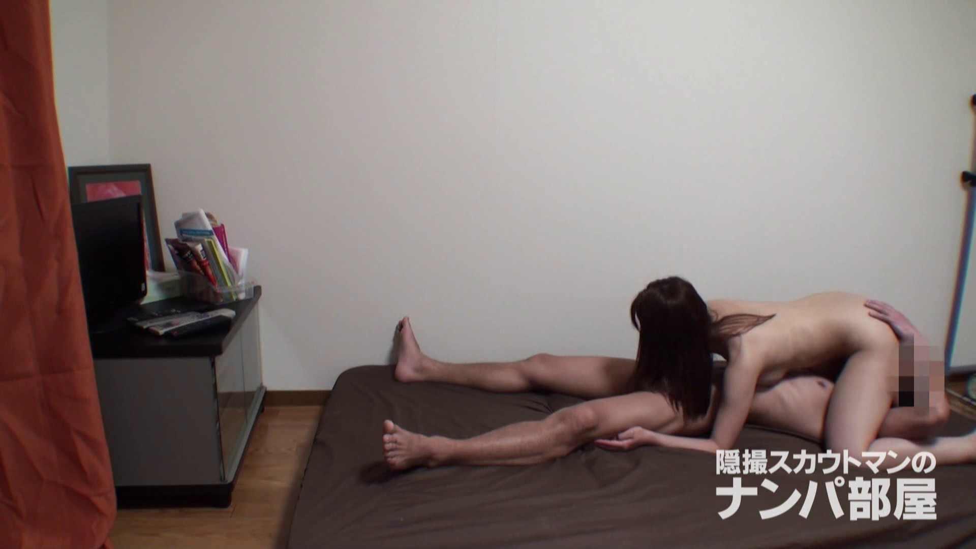 vol.2 kana 脱衣所 | ナンパ  75連発 46