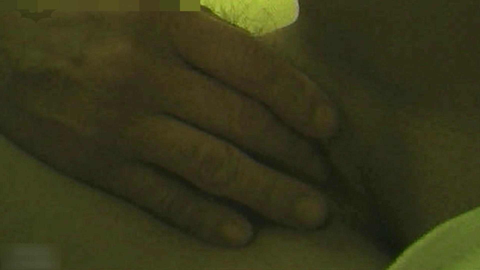 Part2 合コンで知り合った ありさちゃん Vol.02 マンコ丸見え編 丸見え われめAV動画紹介 79連発 50