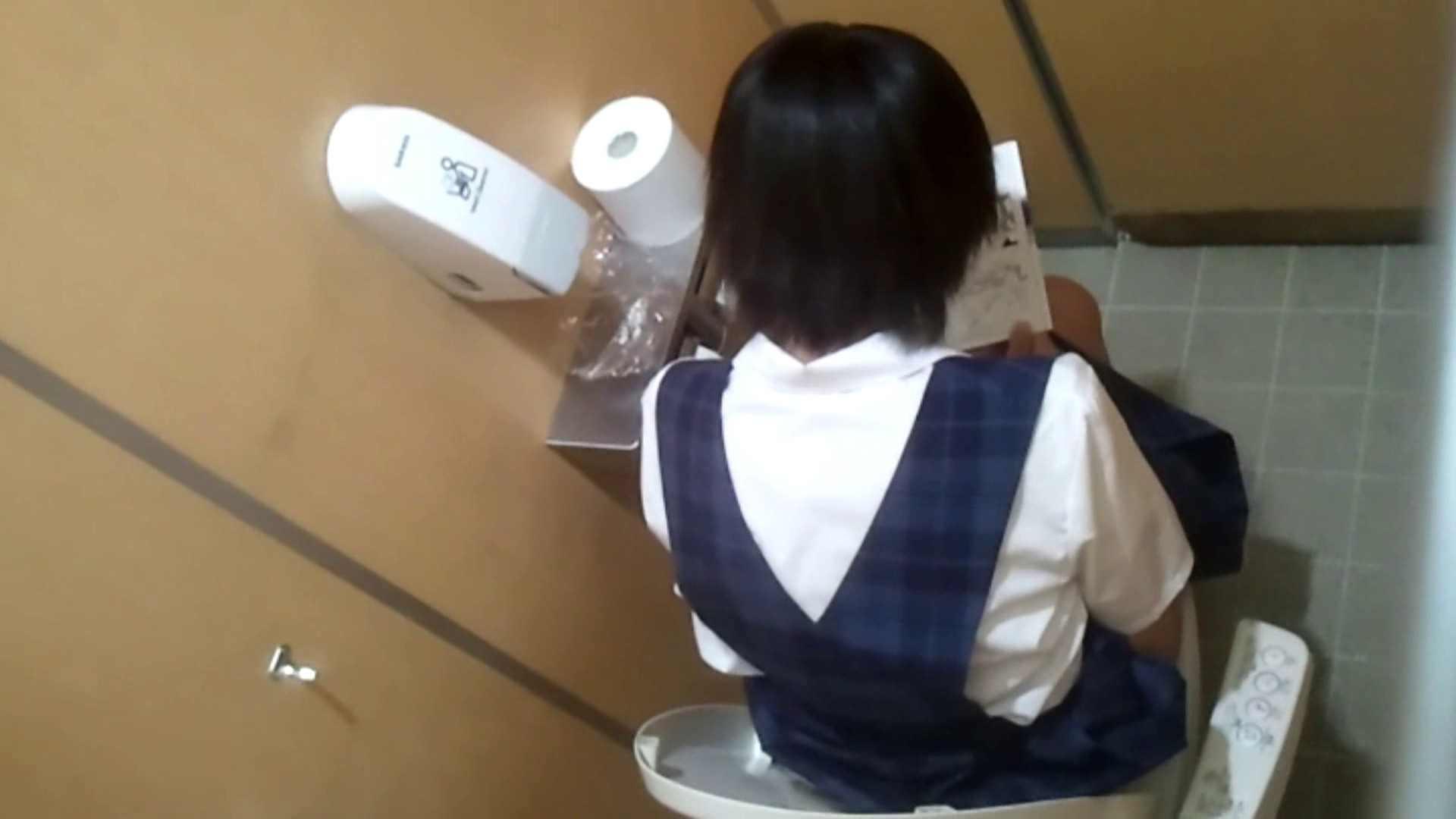 化粧室絵巻 商い場編 VOL.08 エッチすぎるOL達  88連発 24