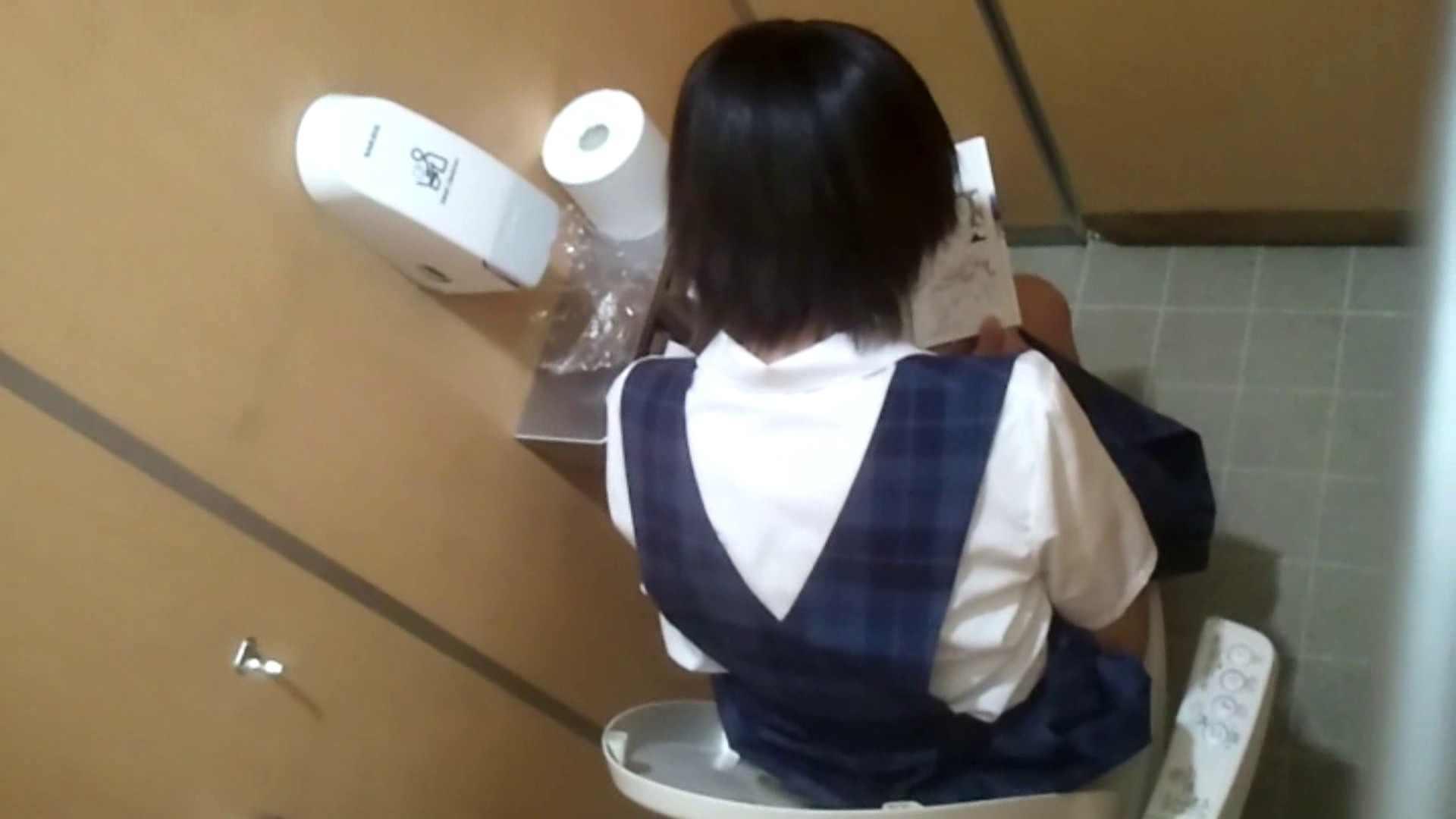 化粧室絵巻 商い場編 VOL.08 エッチすぎるOL達  88連発 26