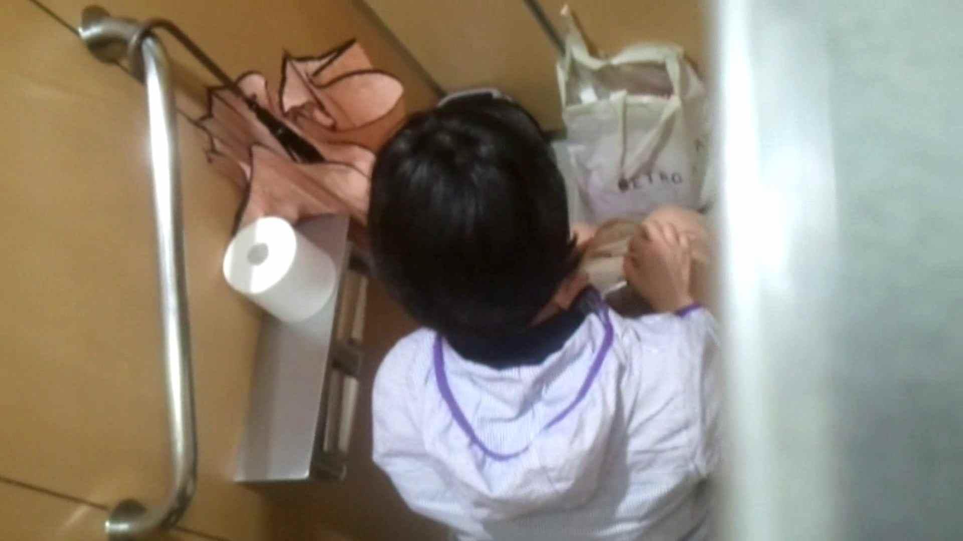 化粧室絵巻 商い場編 VOL.13 エッチすぎるOL達  43連発 8