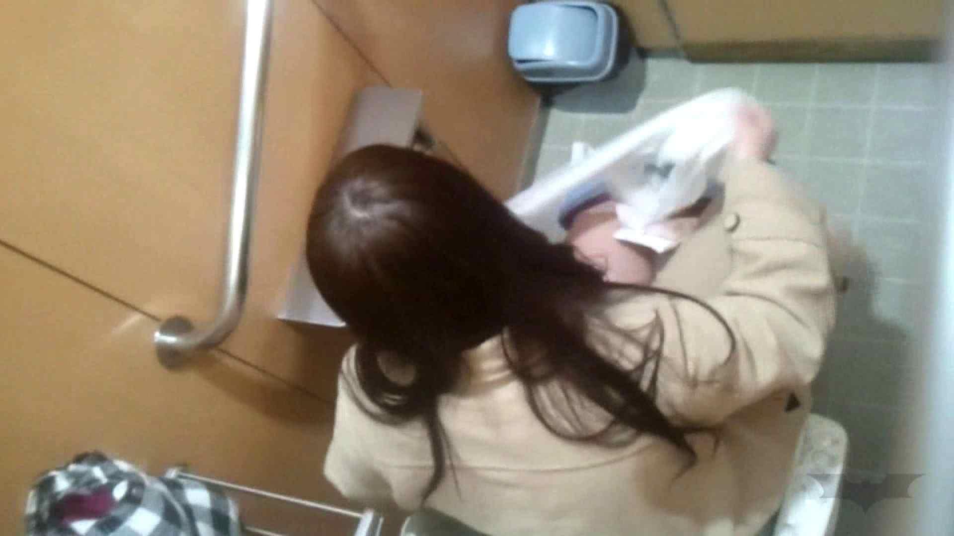 化粧室絵巻 商い場編 VOL.20 エッチすぎるOL達  100連発 8