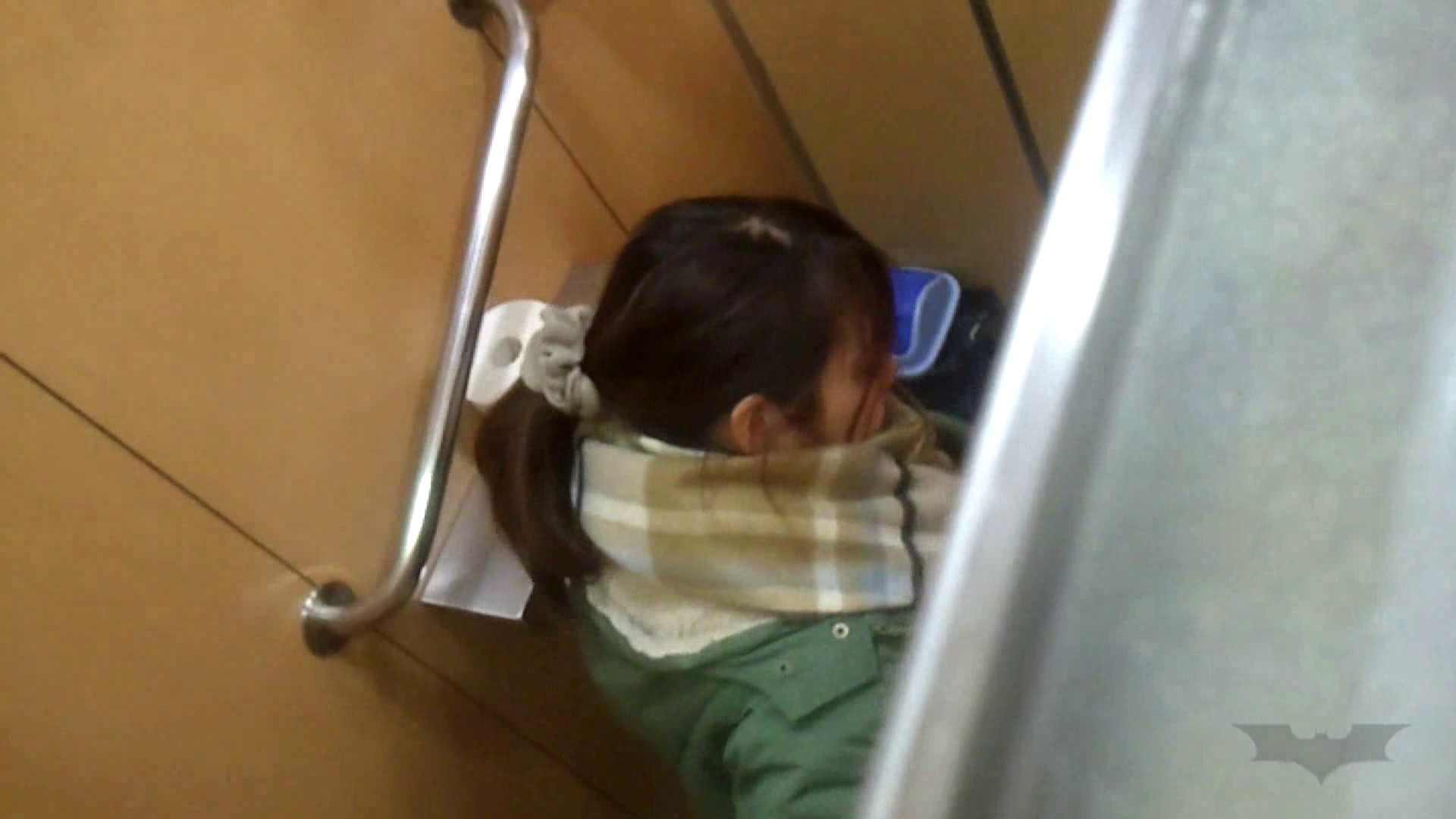 化粧室絵巻 商い場編 VOL.20 エッチすぎるOL達  100連発 36