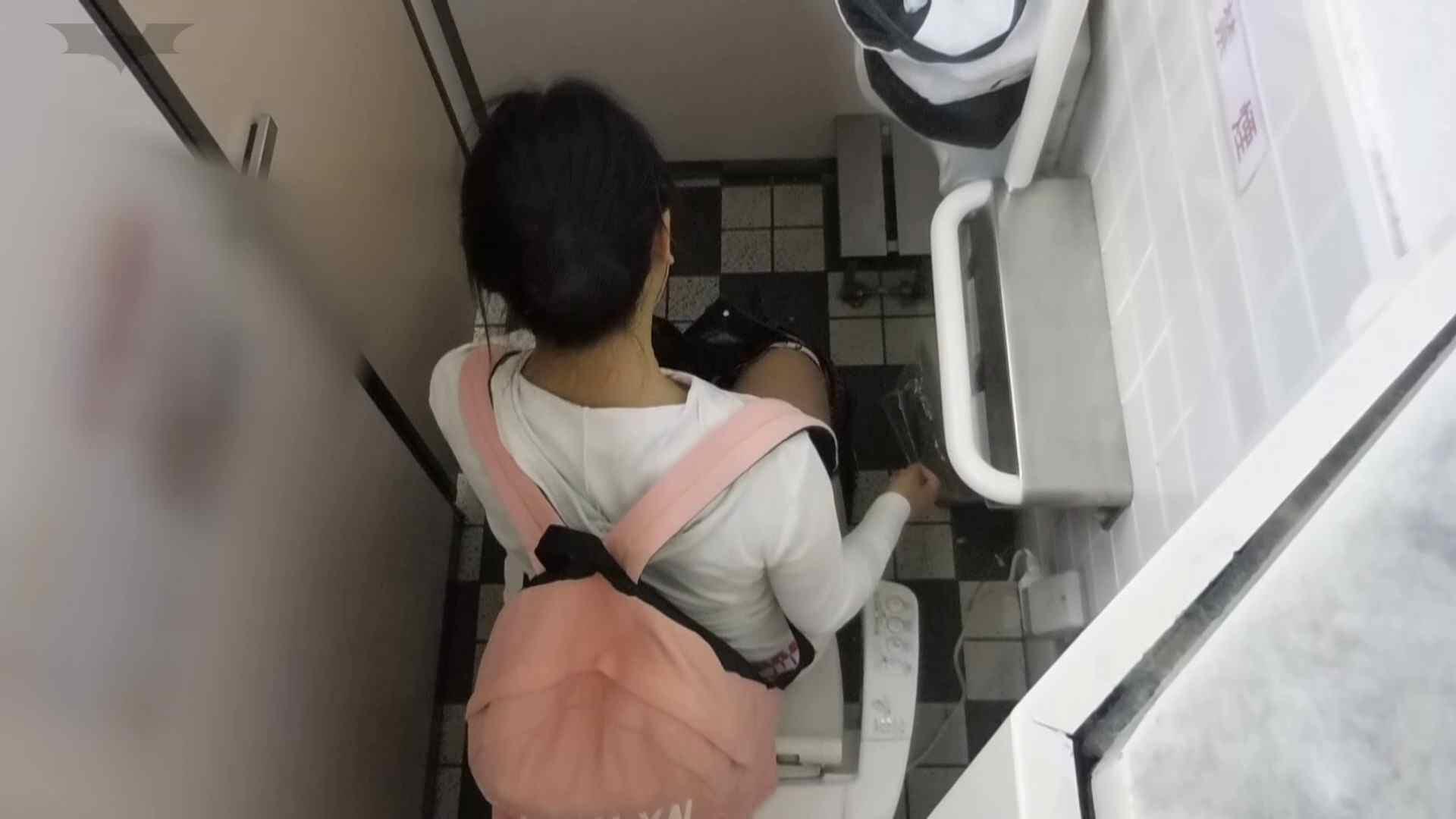 化粧室絵巻 駅舎編 VOL.19 エッチすぎるOL達 | 0  93連発 45