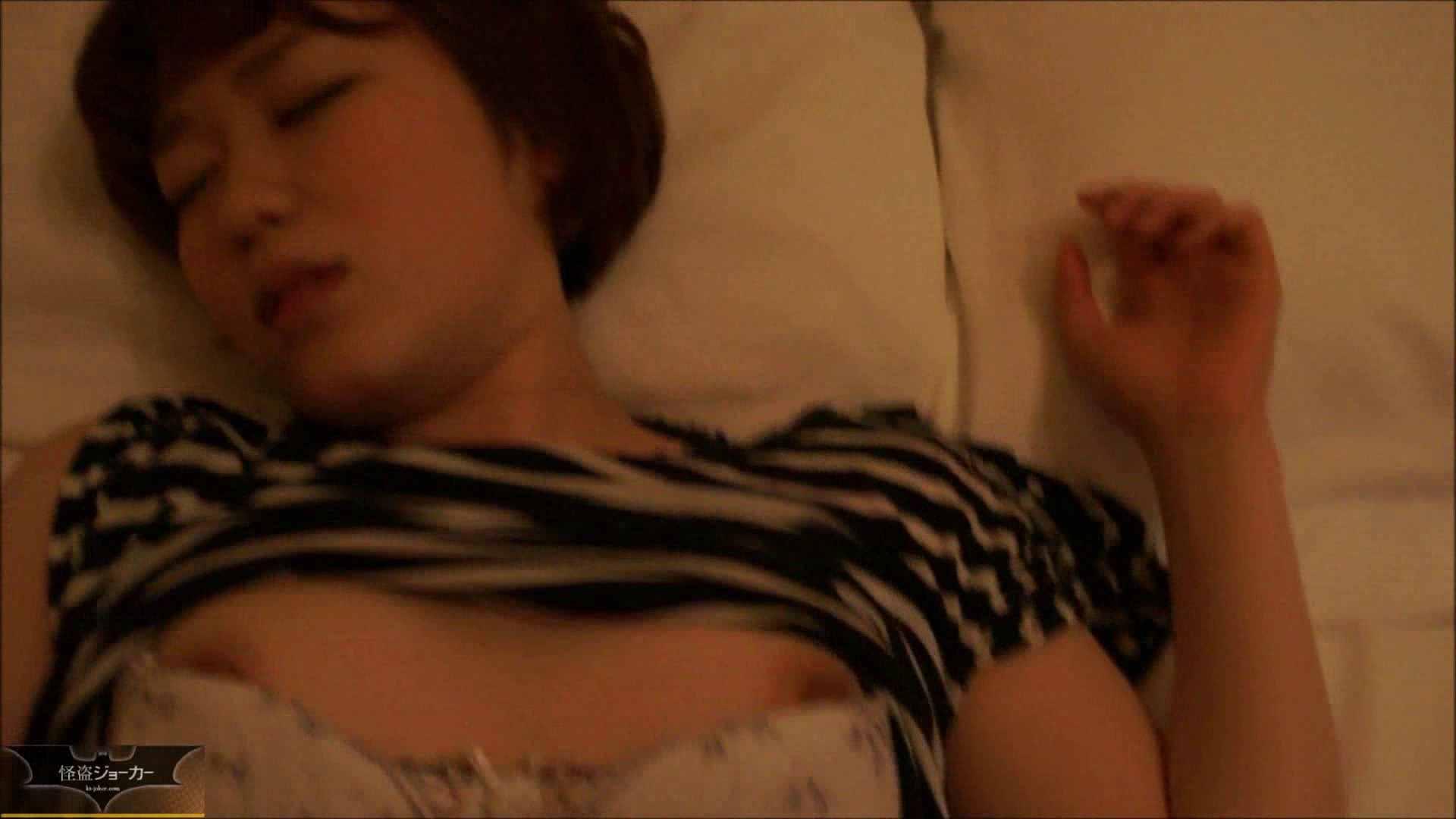 vol.4【白衣の天使23歳】☆のりこちゃん☆ホテルお持ち帰り。朦朧のまま感じて ホテル  27連発 7