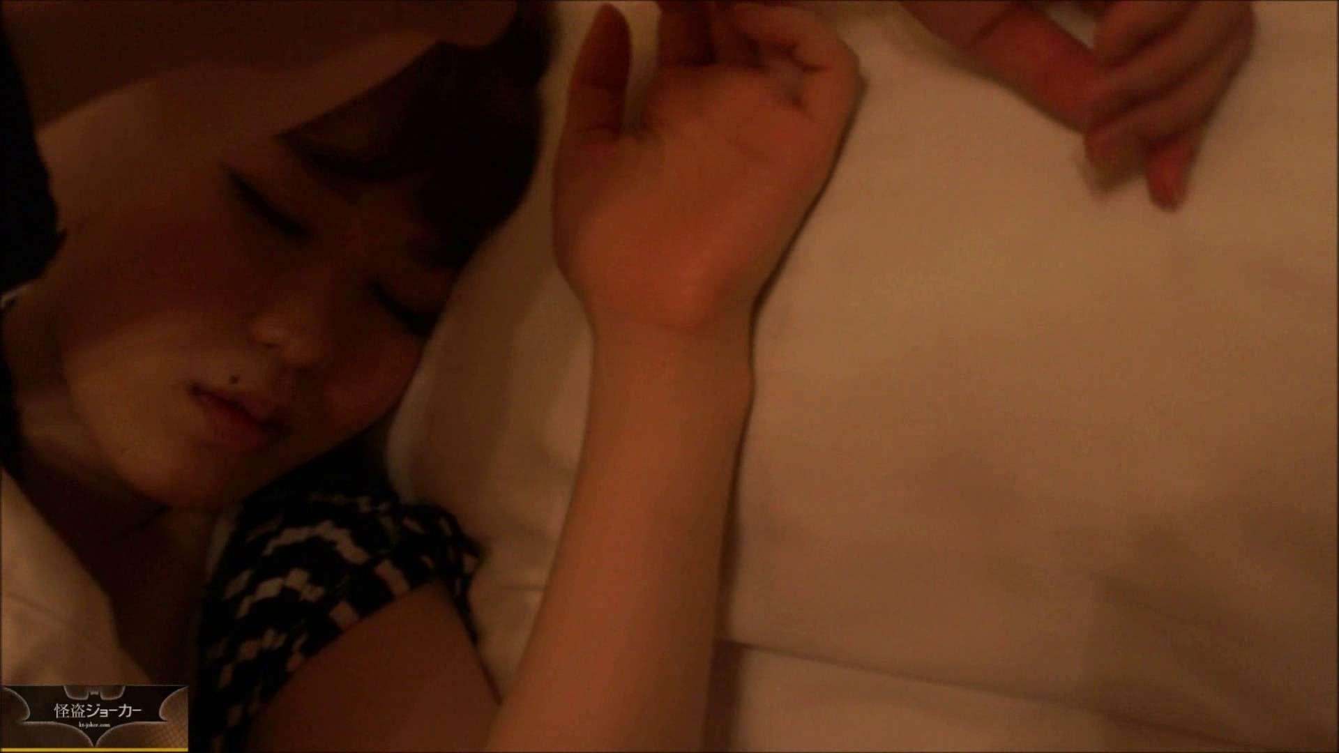 vol.4【白衣の天使23歳】☆のりこちゃん☆ホテルお持ち帰り。朦朧のまま感じて 悪戯 アダルト動画キャプチャ 27連発 12
