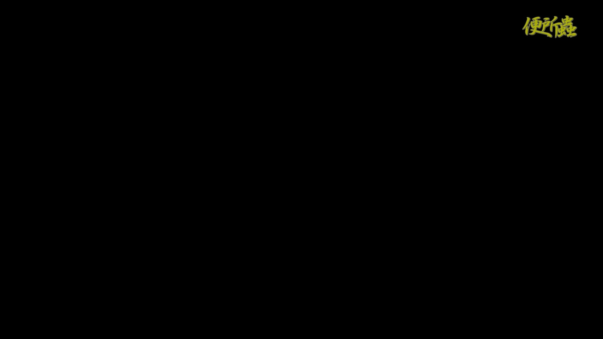 vol.04 便所蟲さんのリターン~寺子屋洗面所盗撮~ 洗面所 セックス無修正動画無料 83連発 58