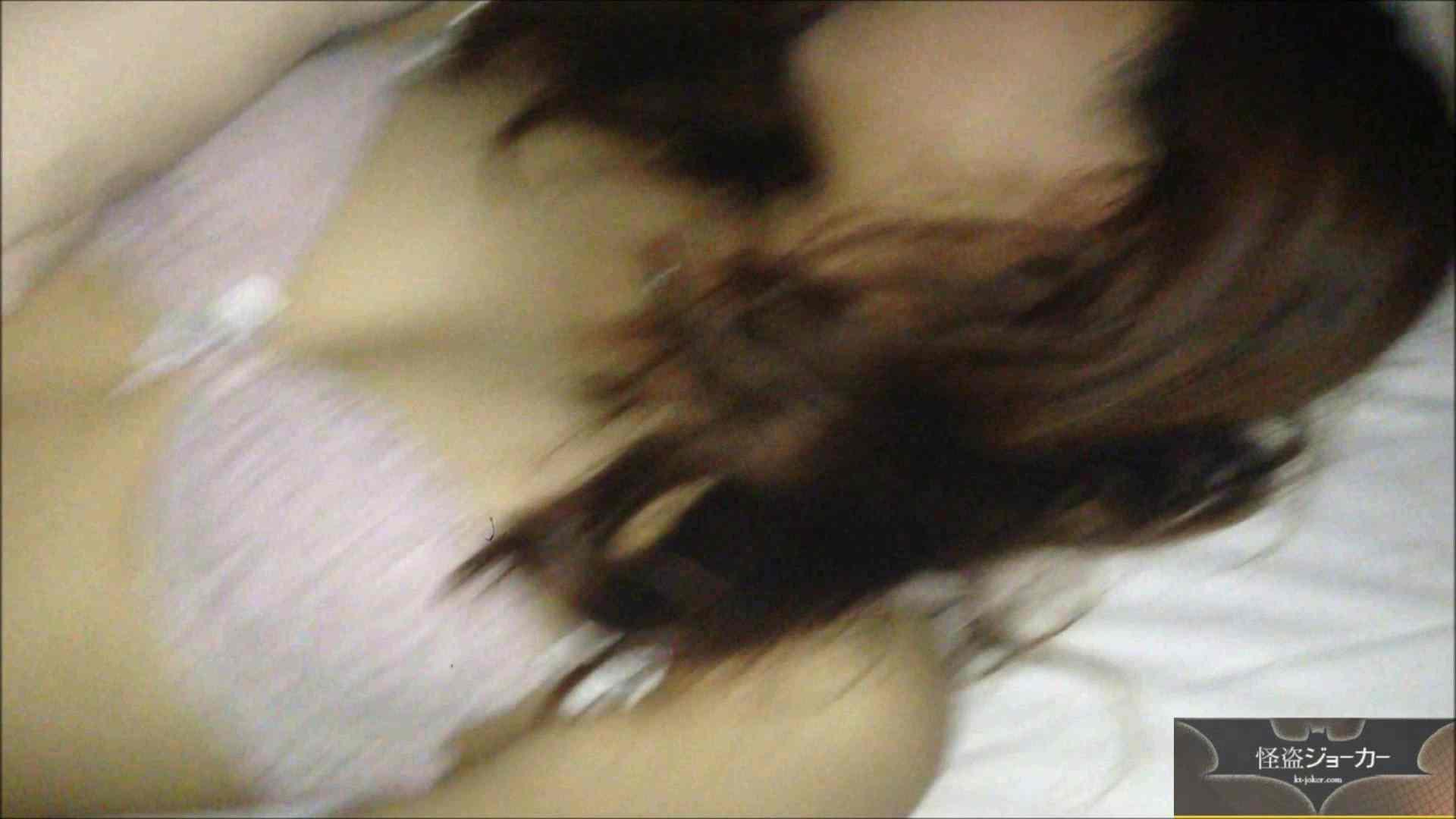 【未公開】vol.66 {現役JDの友達2人組}セクシー系ギャルH・Kちゃん③ ギャル   エッチすぎるOL達  93連発 31