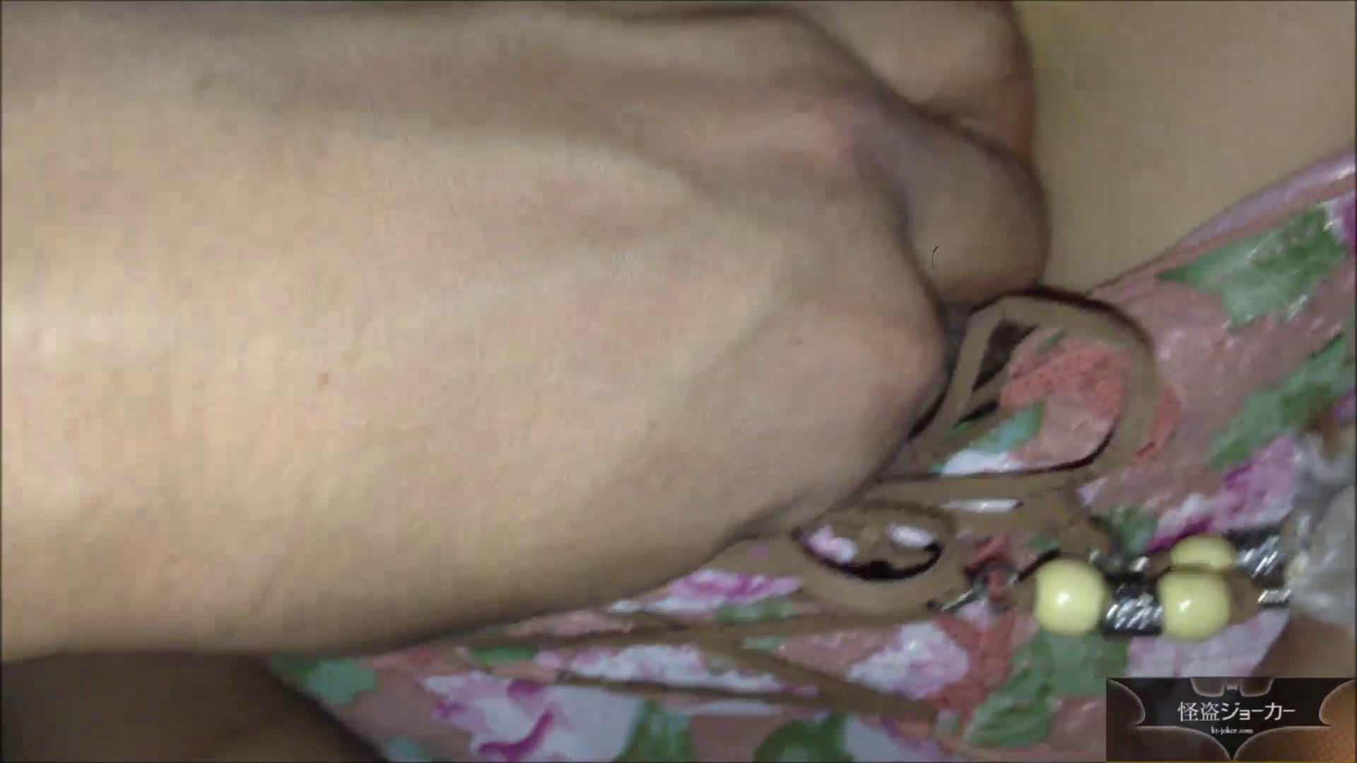 【未公開】vol.68{BLENDA系美女}UAちゃん_甘い香りと生臭い香り エッチすぎる美女 | エッチすぎるOL達  89連発 39