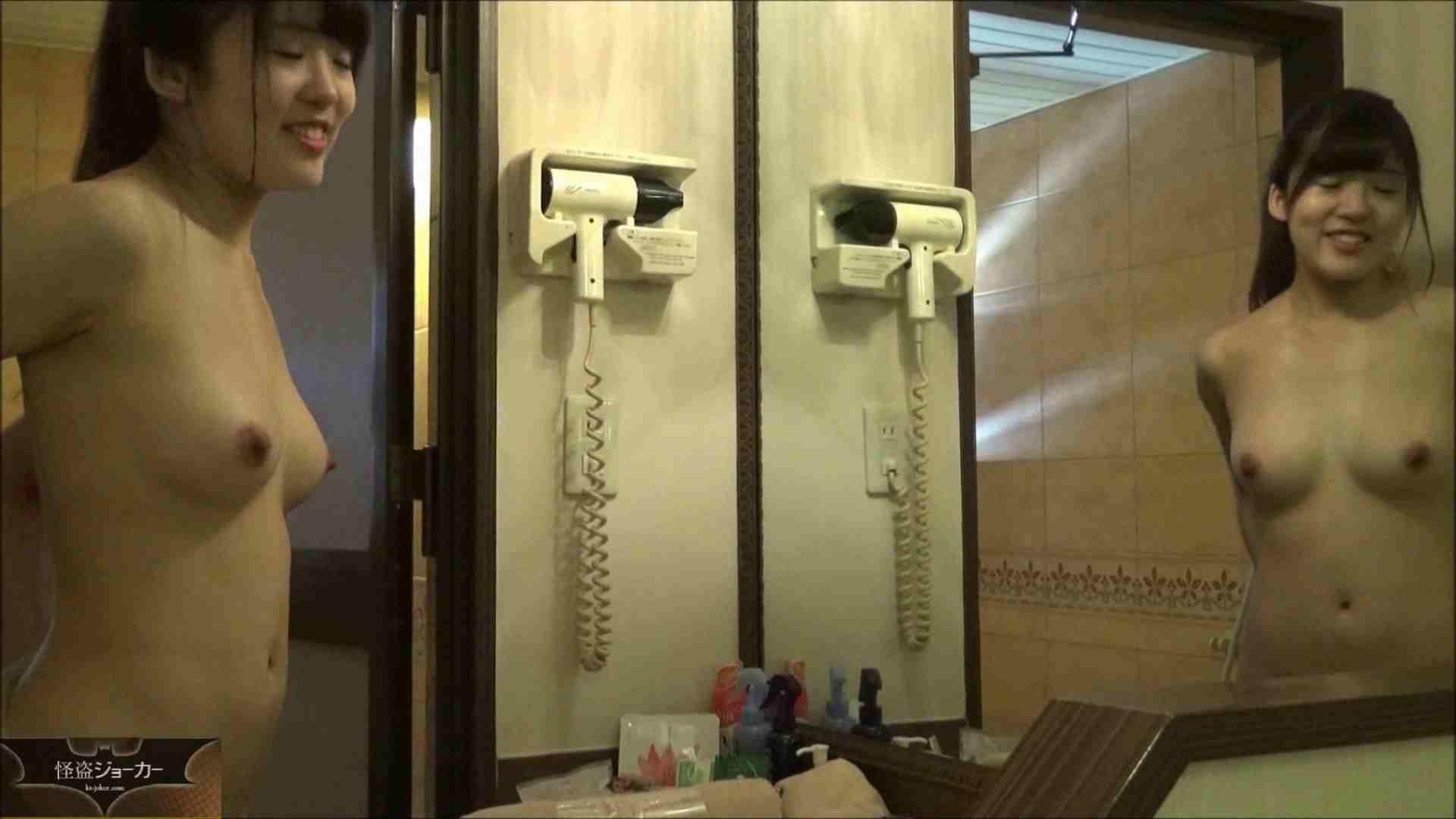 【未公開】vol.81 {関東某有名お嬢様JD}yuunaちゃん④ シャワー 濡れ場動画紹介 72連発 45