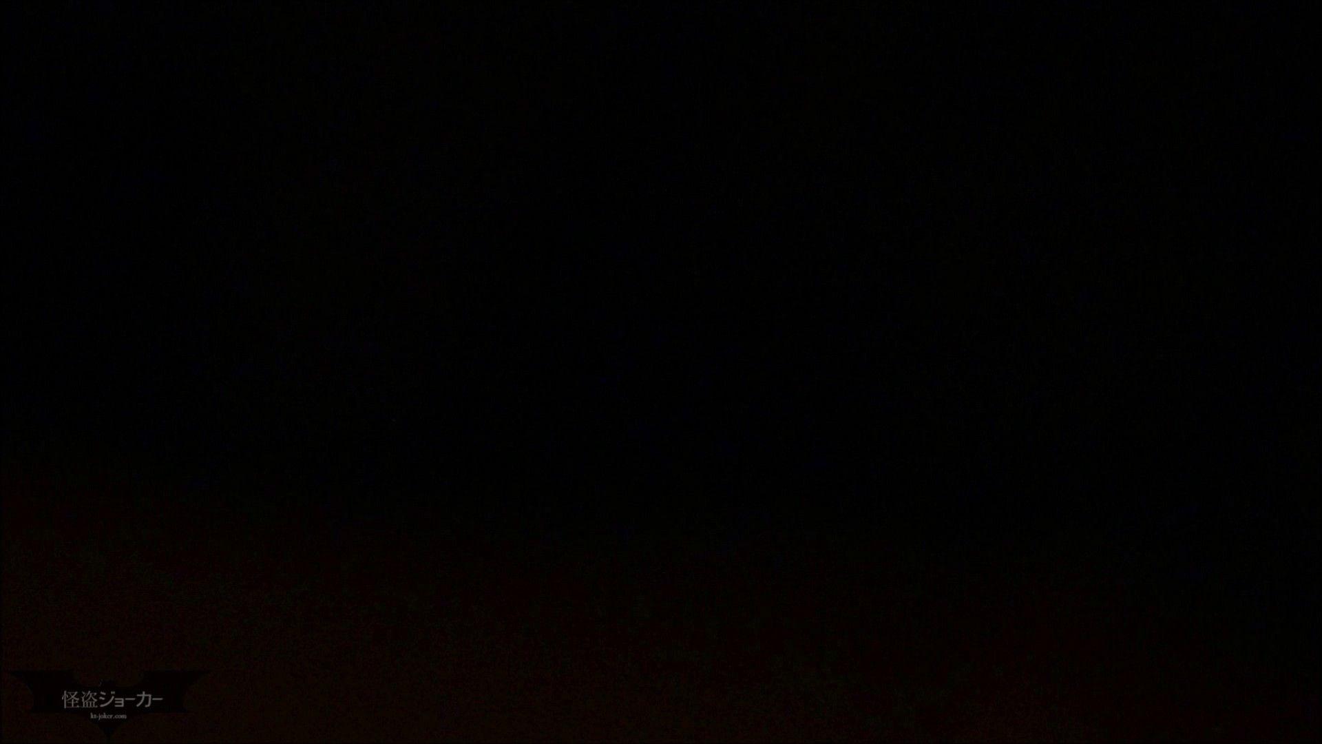【未公開】vol.88 {美容部員見習い}KANAM 人懐っこさは危険ですヨ。 エッチすぎるOL達  60連発 56