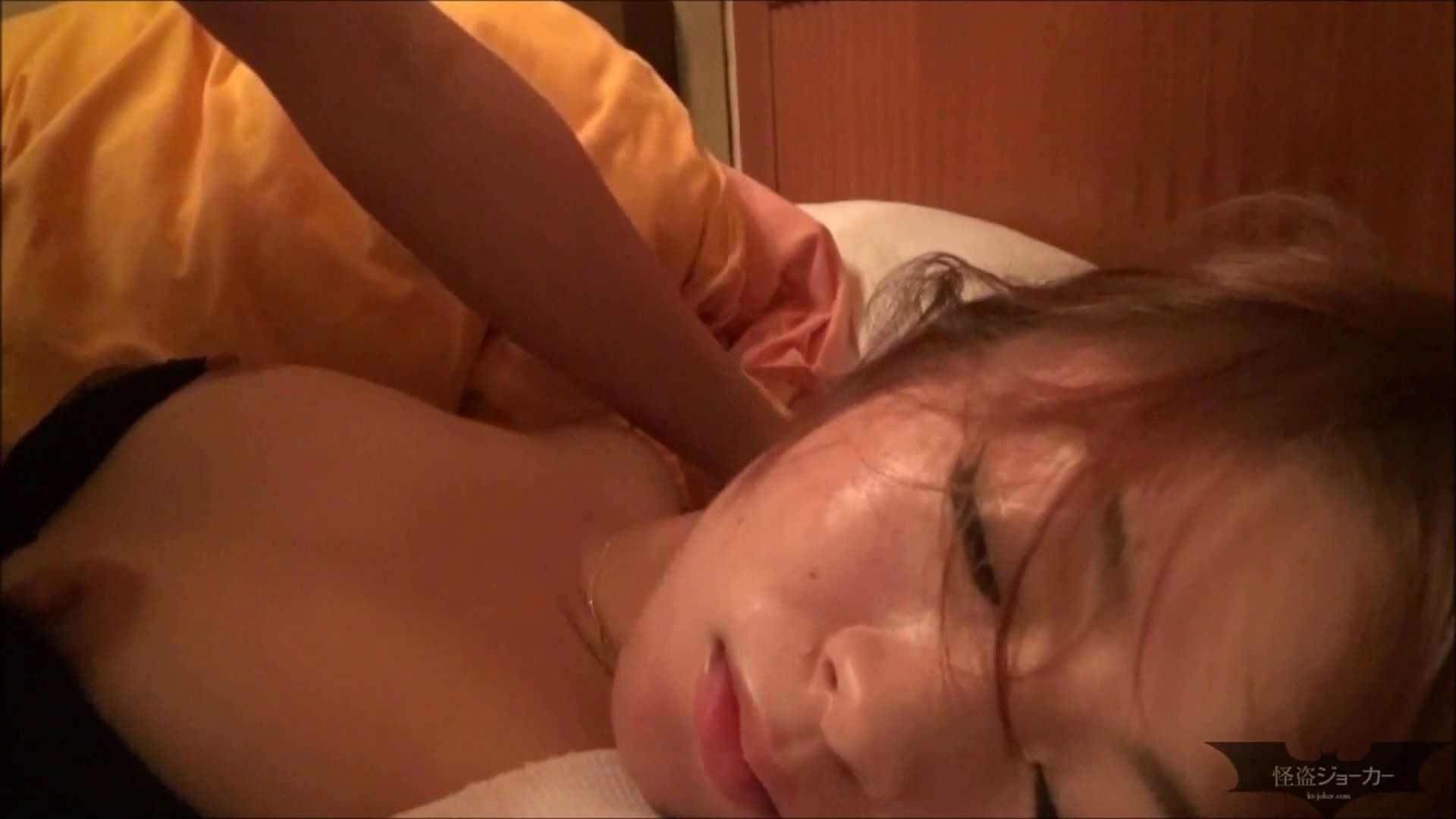 【未公開】vol.95 歯科衛生士ななみ(仮)・23歳 ホテル | エッチすぎるOL達  14連発 5