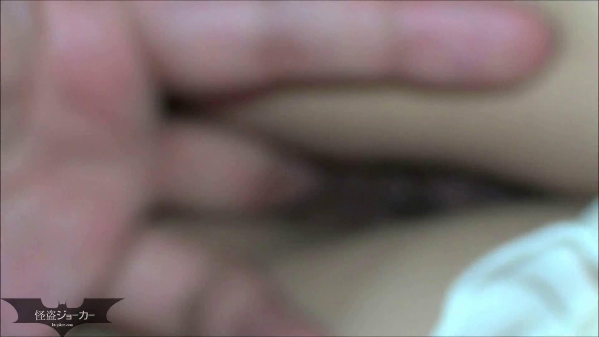 【未公開】vol.102 {雛形さん似の保育園の先生}アキコちゃん② エッチすぎるOL達  99連発 82