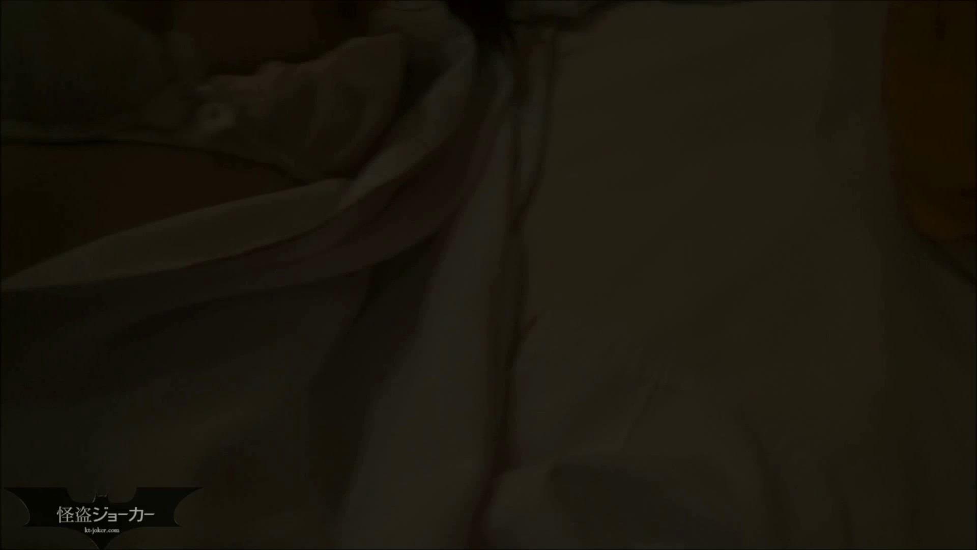 【未公開】vol.102 {雛形さん似の保育園の先生}アキコちゃん② エッチすぎるOL達  99連発 94