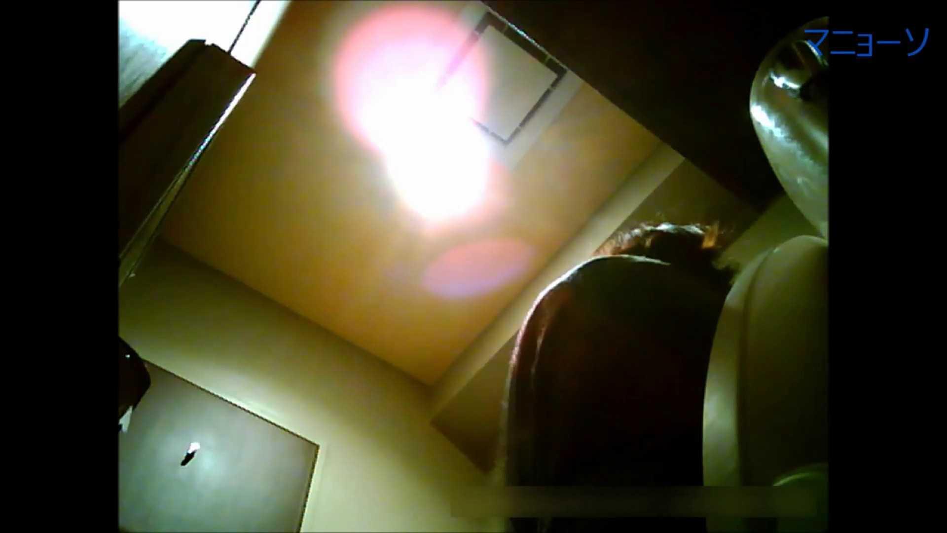 トイレでひと肌脱いでもらいました (JD編)Vol.02 トイレ中の女子達  106連発 6